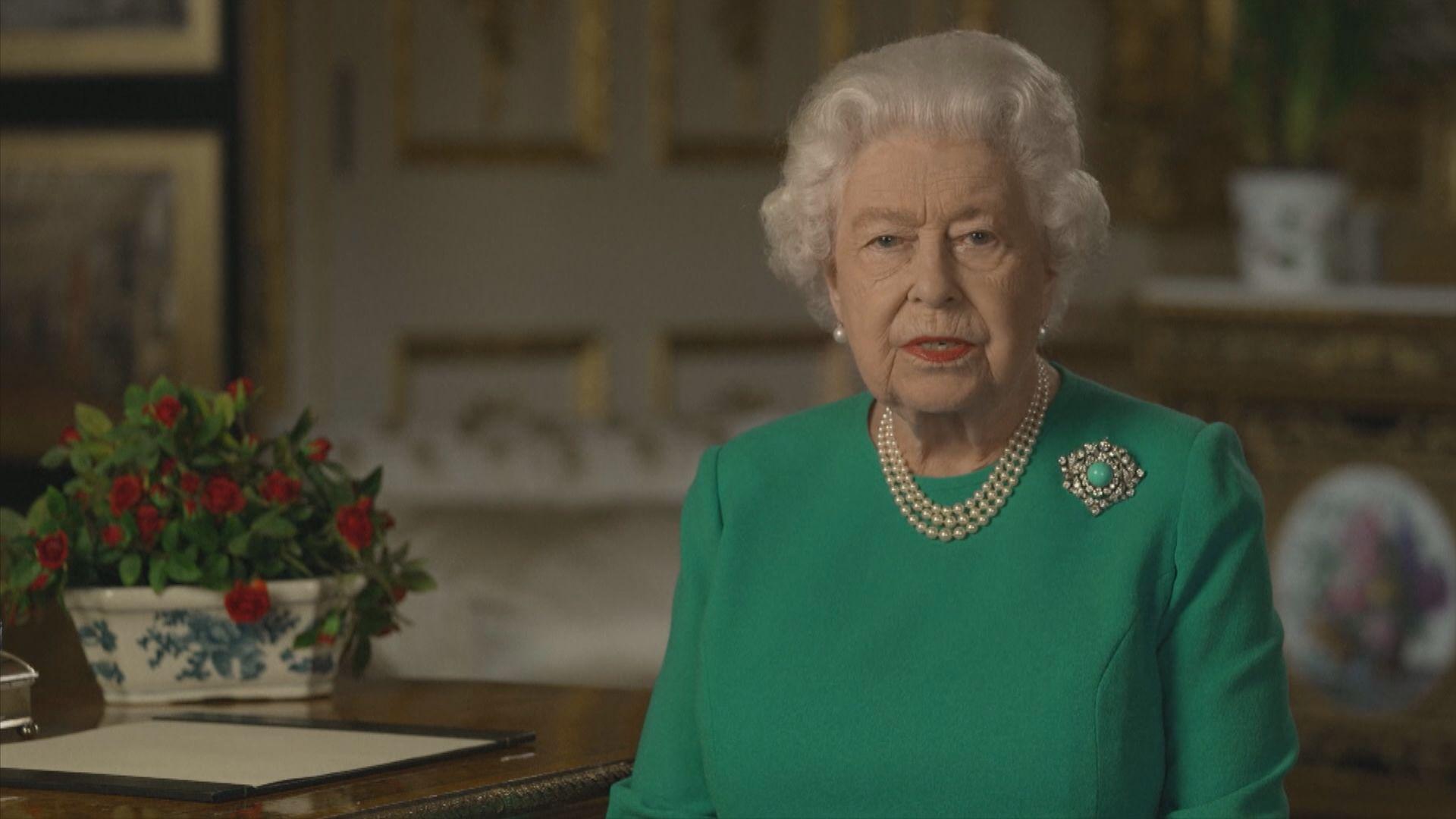 英女王發表講話促團結應對疫情