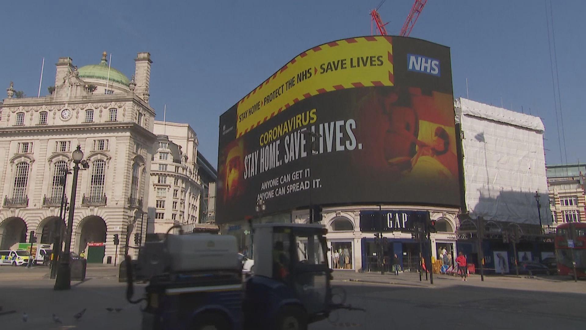 英國染疫死亡人數成全球第二多