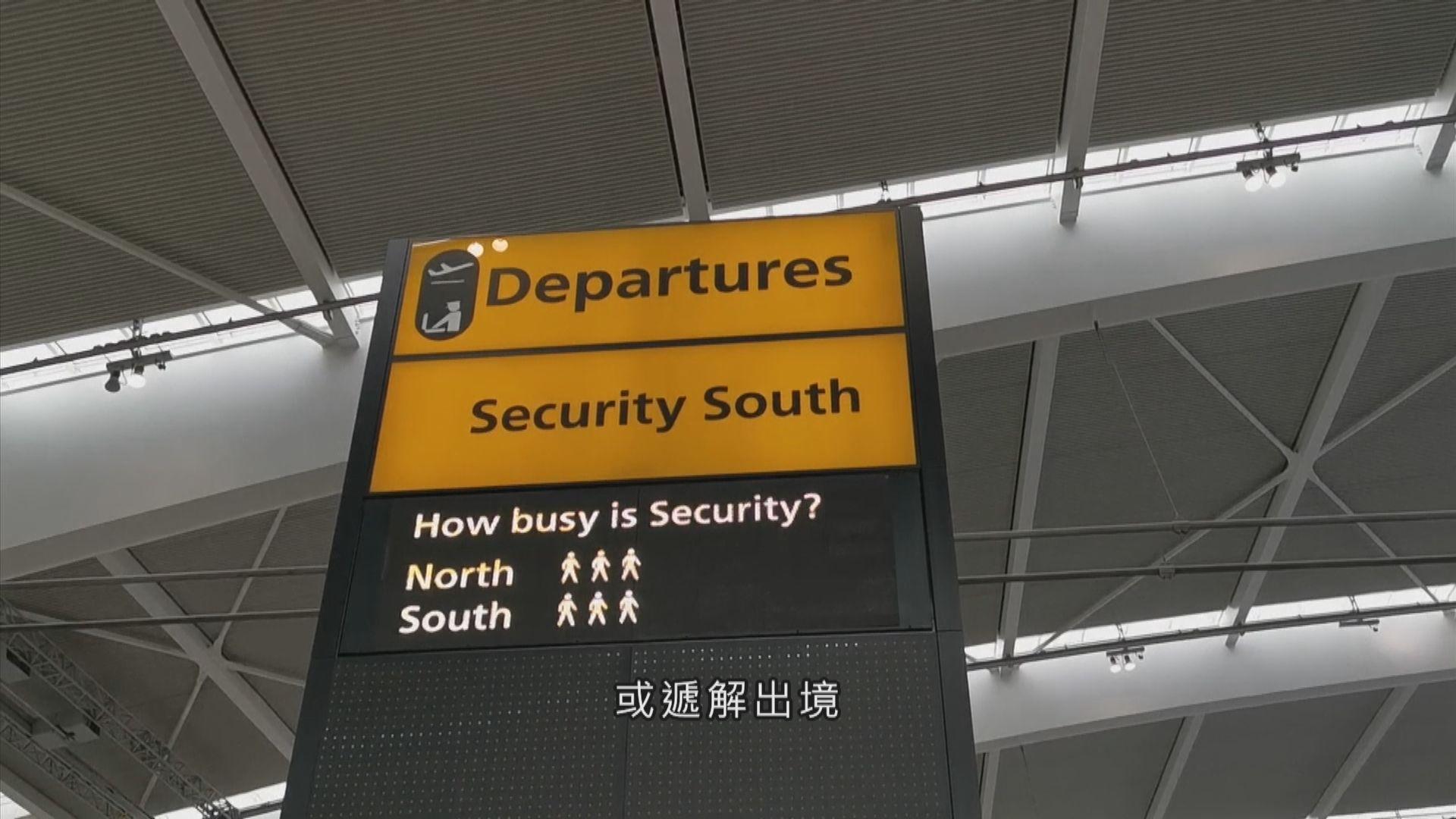 英國擬強制入境者自我隔離兩周為放寬封鎖做準備