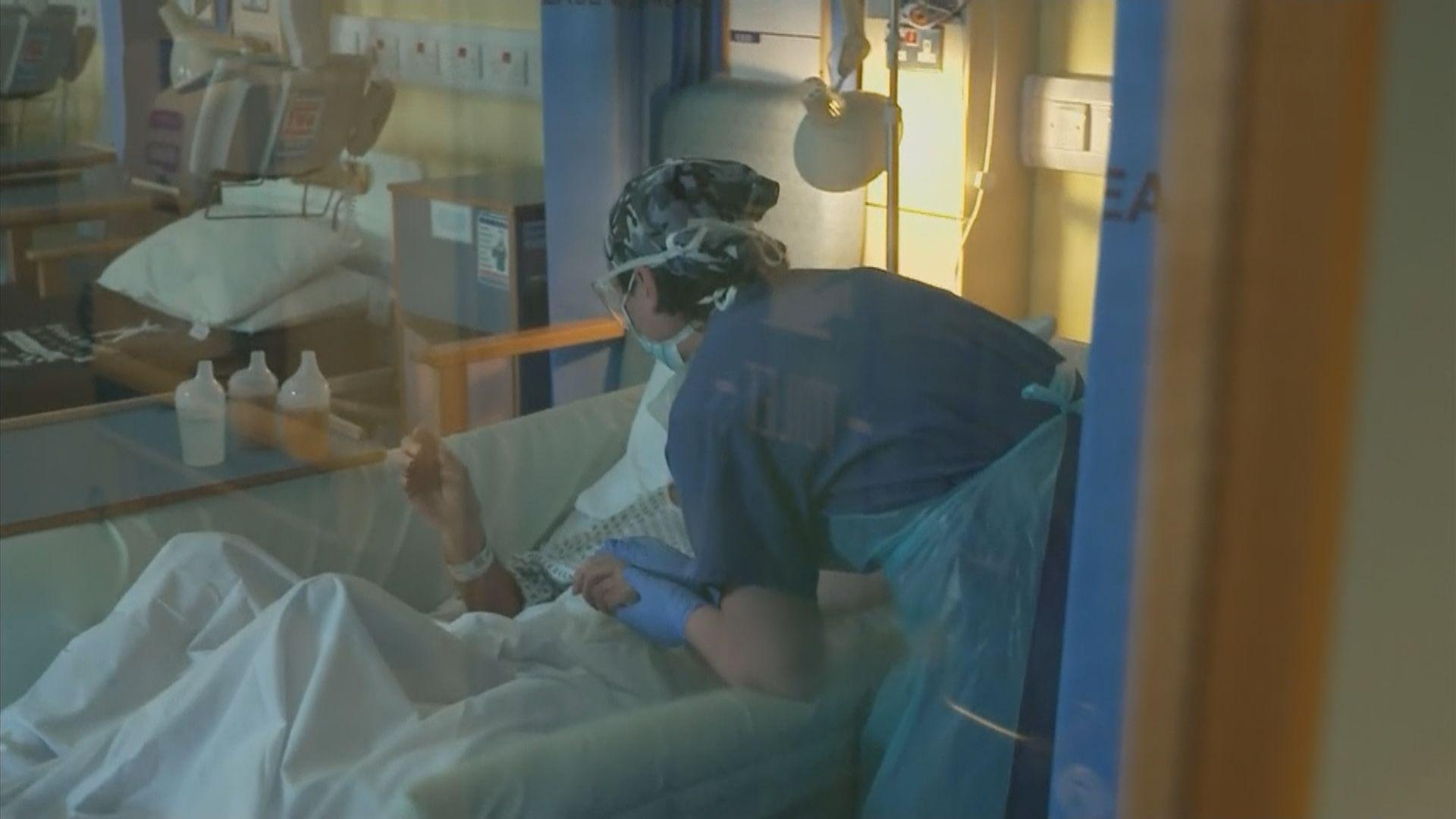 英國統計署指逾四萬人死於新冠病毒 較政府數字多三成