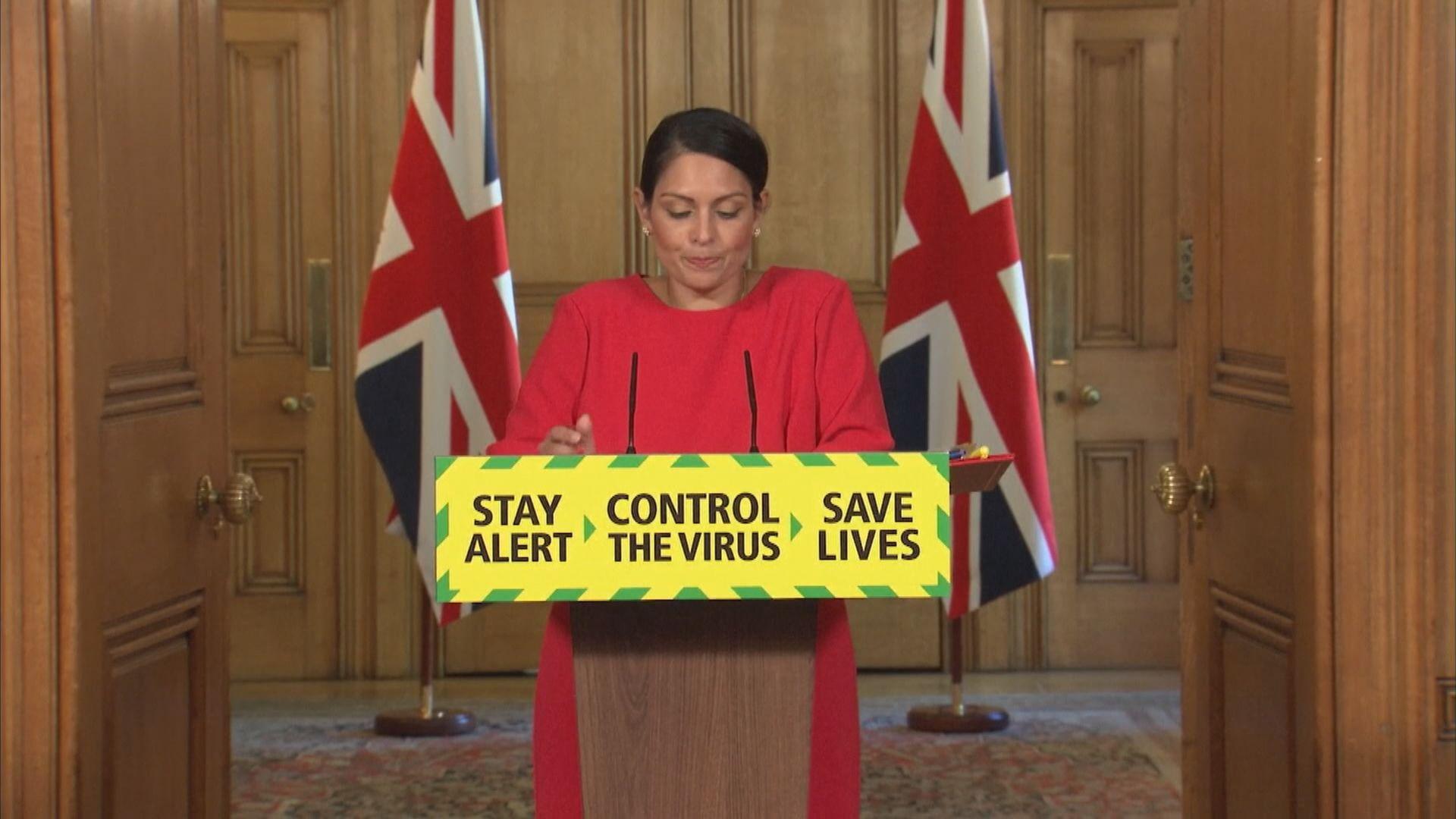 英國公布入境民眾需自我隔離14天