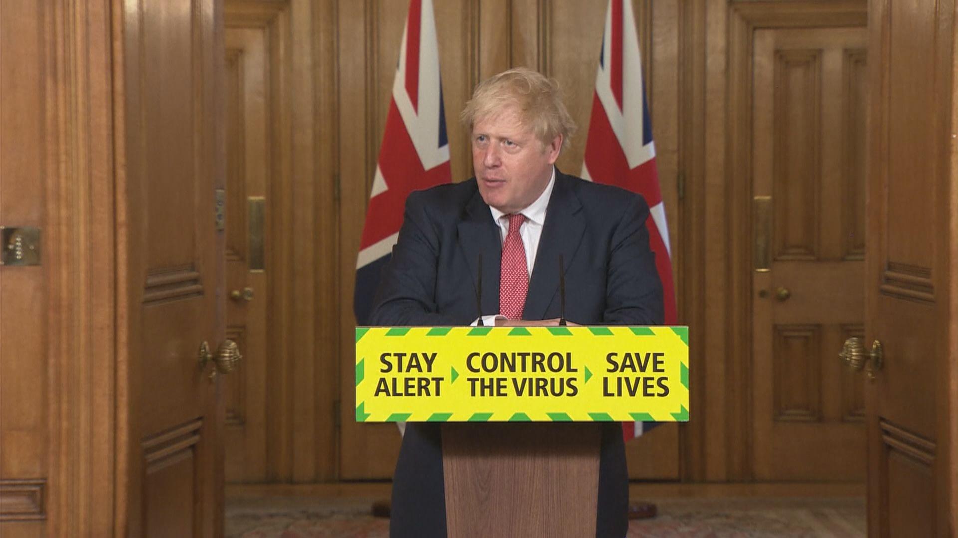 約翰遜宣布再放寬英格蘭防疫措施