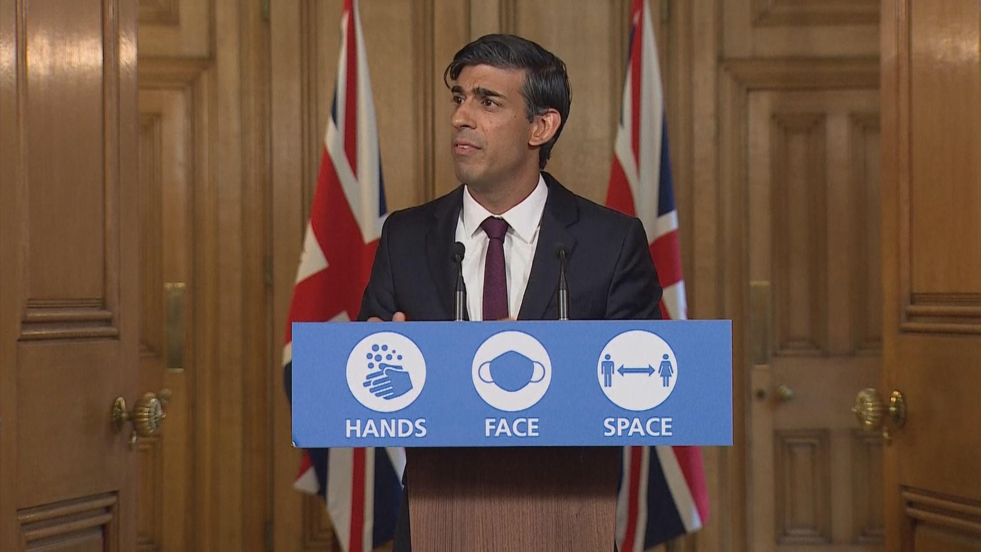 英國疫情惡化 11月推新一輪保業計劃支援中小企