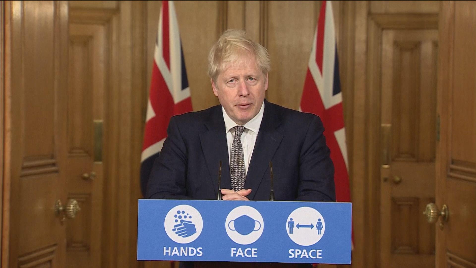 約翰遜宣布英格蘭再實施封城措施