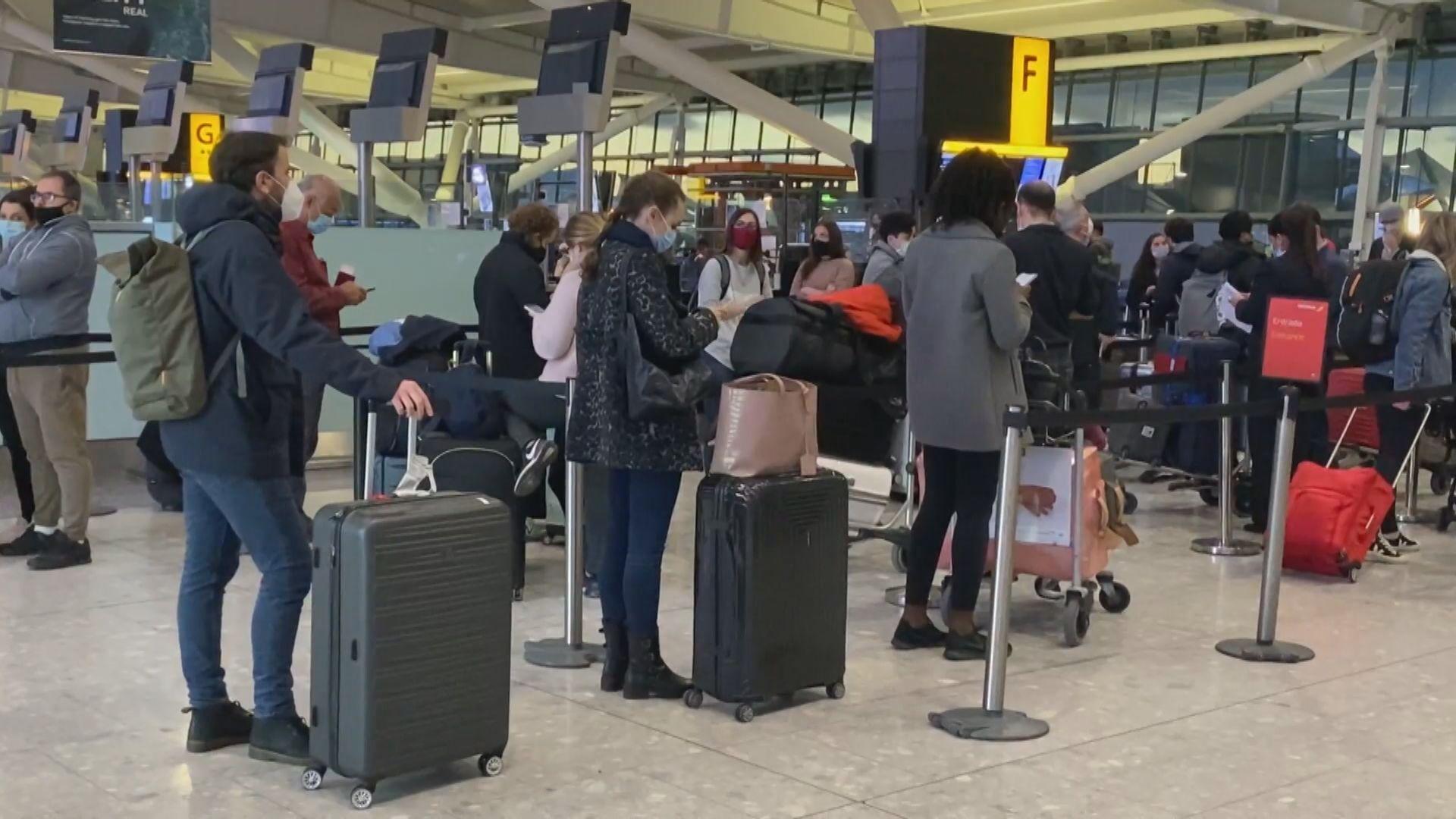 逾30個國家及地區禁英國航班入境 民眾趕禁令生效前離英