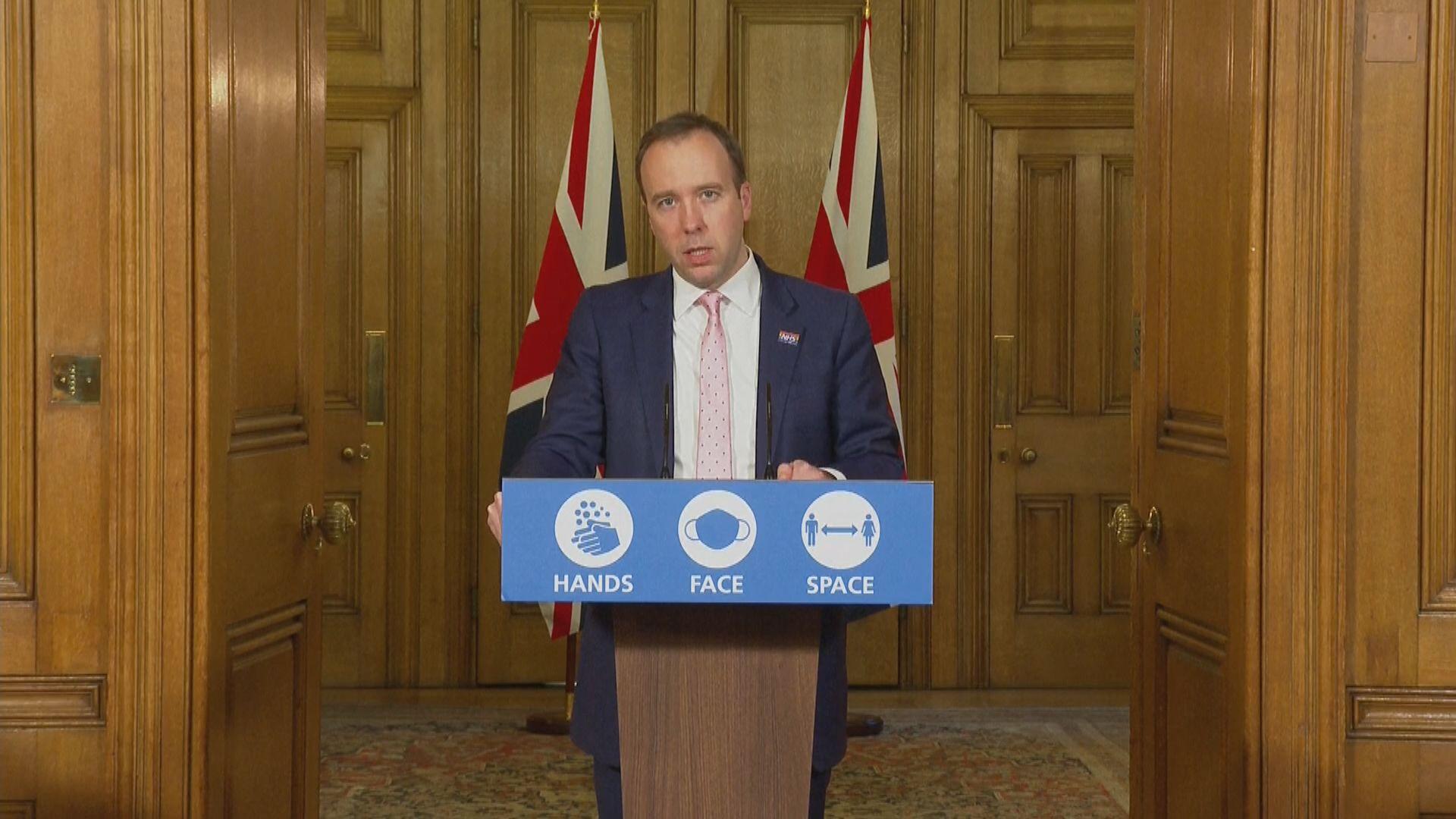 英國牛津、諾福克等六個郡周六起實施四級防疫限制