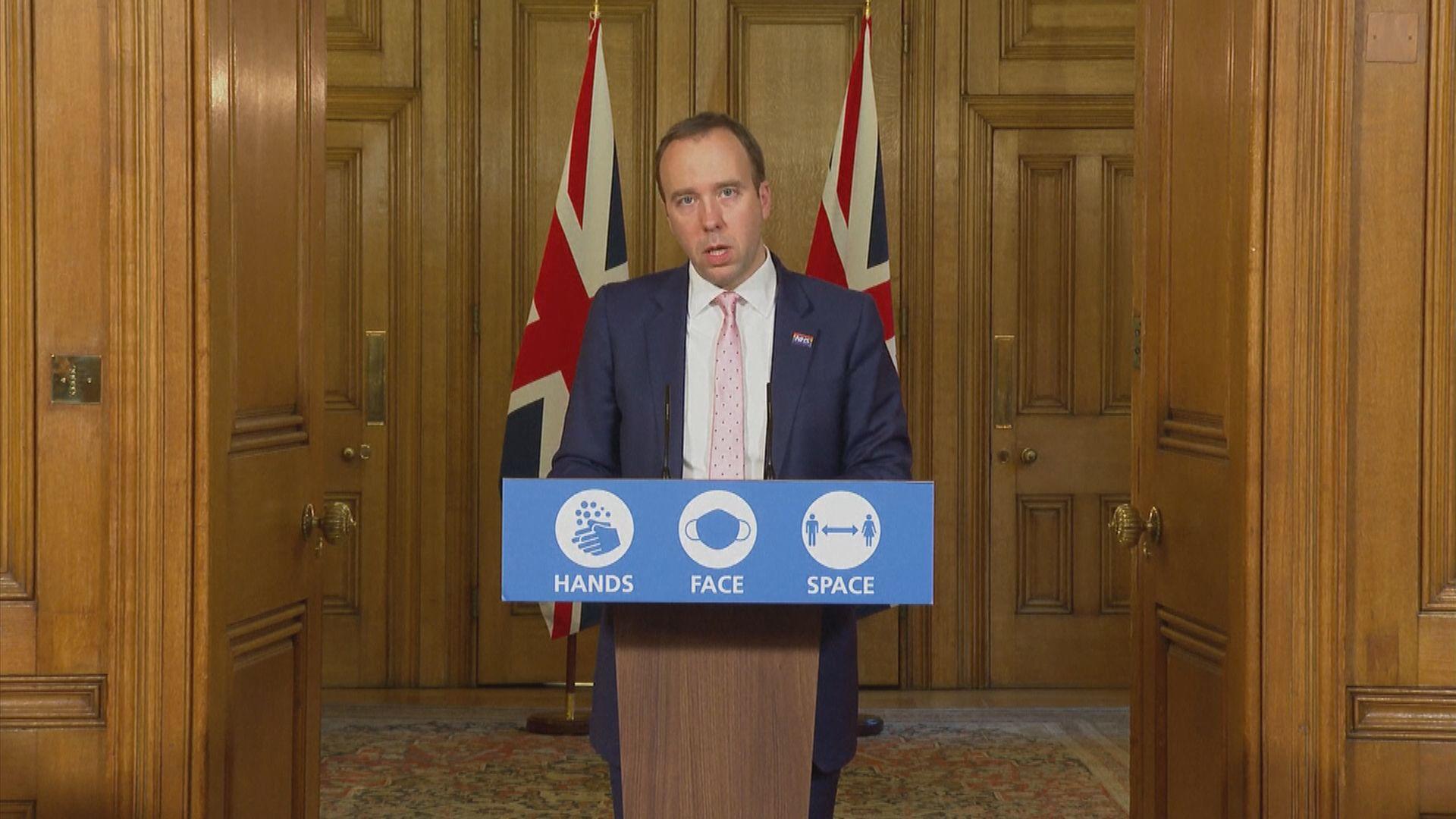 英國多區防疫限制措施升至最高級第四級