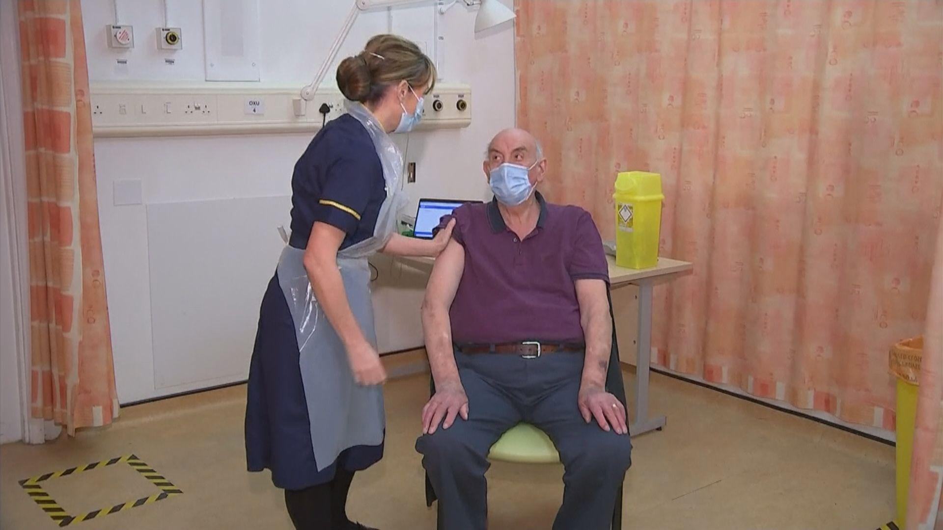 英國民眾開始接種牛津新型冠狀病毒疫苗