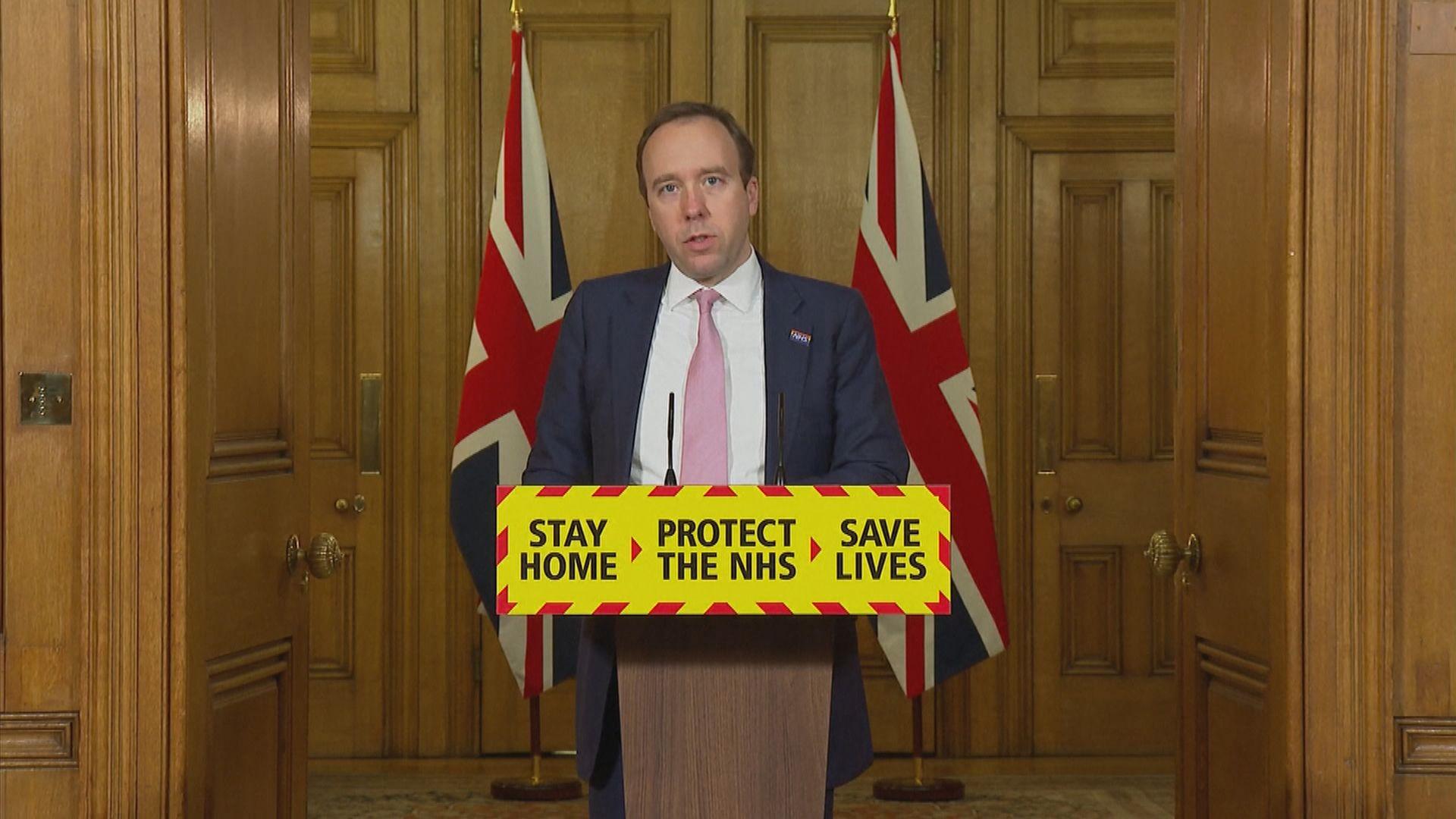 英國增3萬7千多宗確診 衞生大臣:平均每30秒一確診者入院