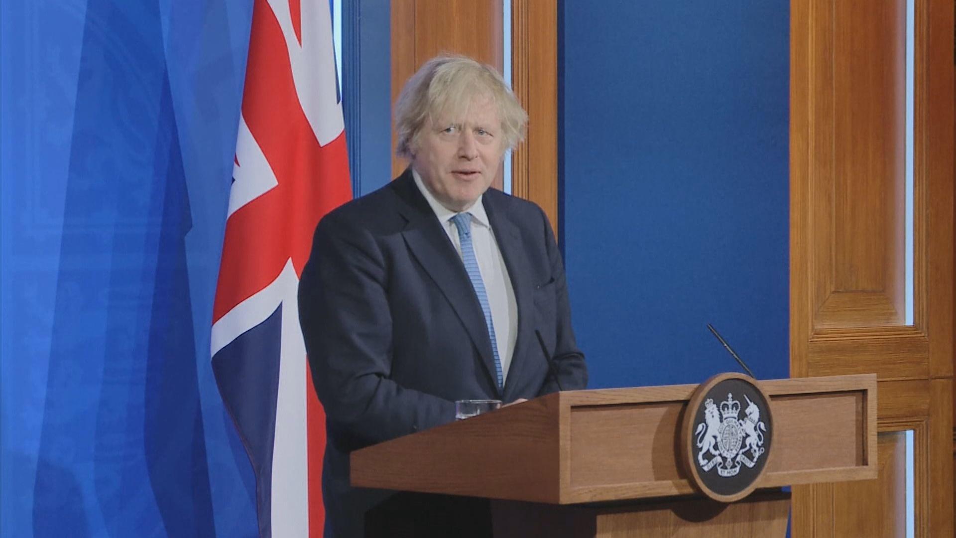 英國下周將進一步放寬英格蘭地區限制措施