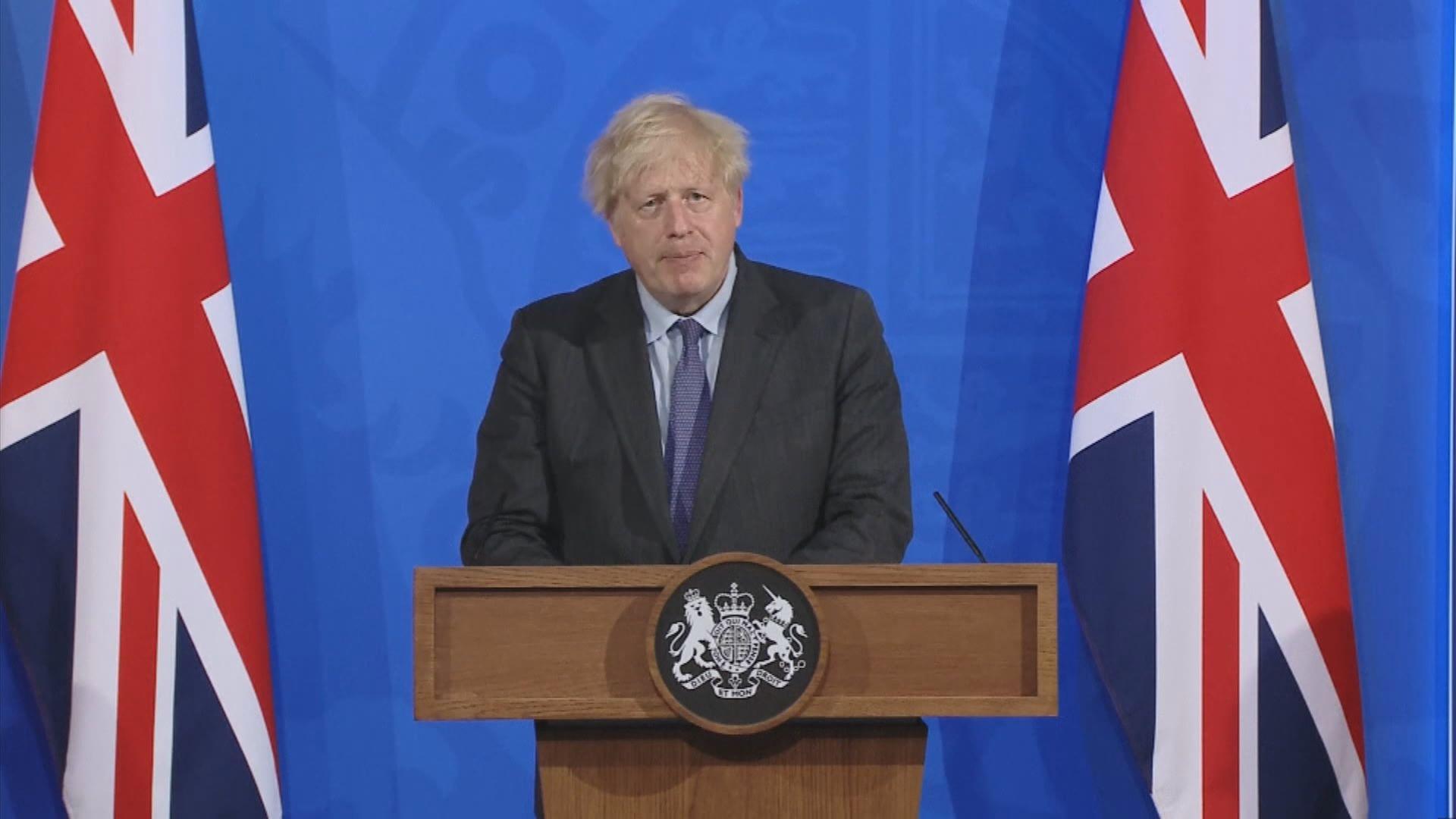 約翰遜宣布推遲英格蘭最後階段解封四星期