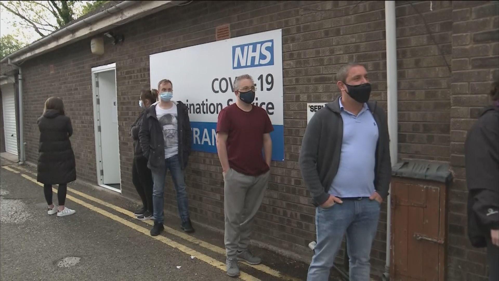 英國新增逾1萬1千宗新冠病毒確診個案