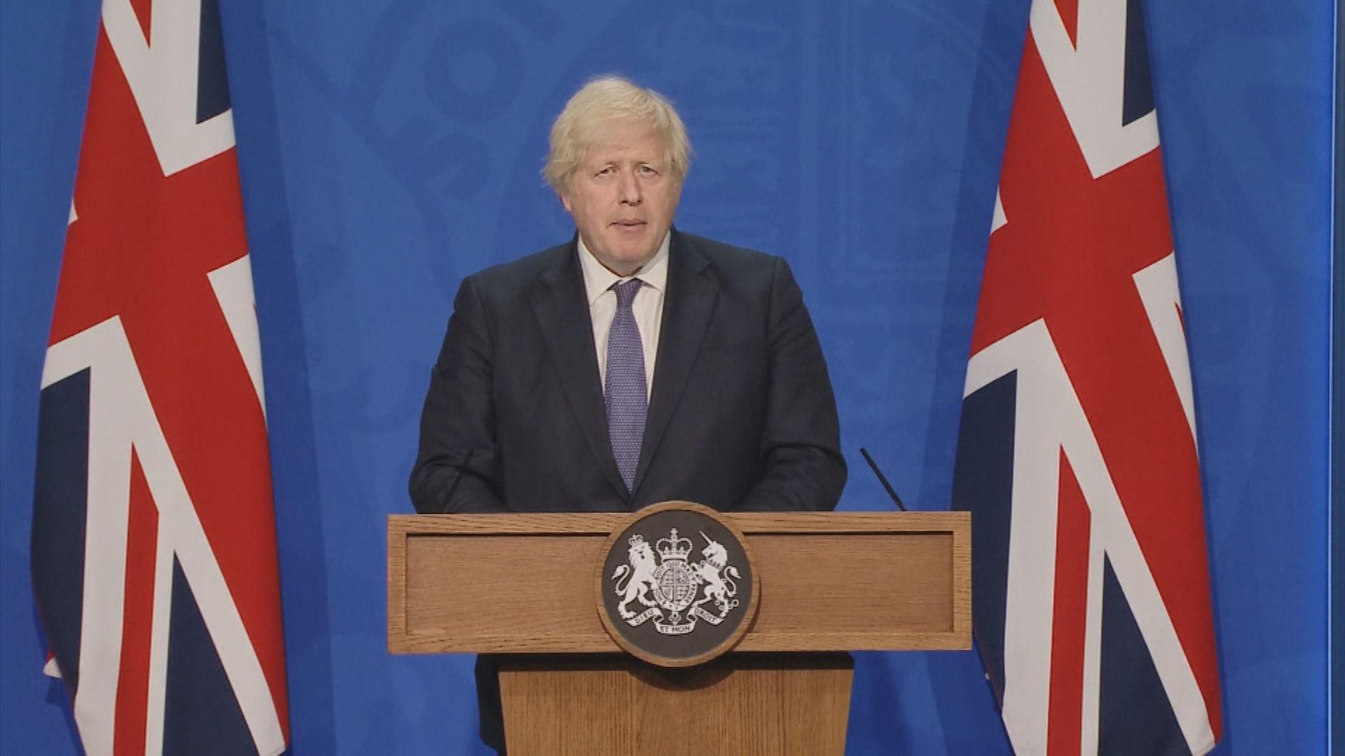 英格蘭下周如期解封 約翰遜稱疫情未結束籲勿掉以輕心