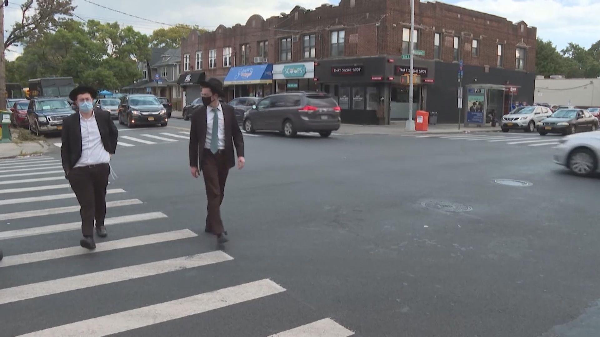 美國擬建紐約倫敦安全旅遊通道