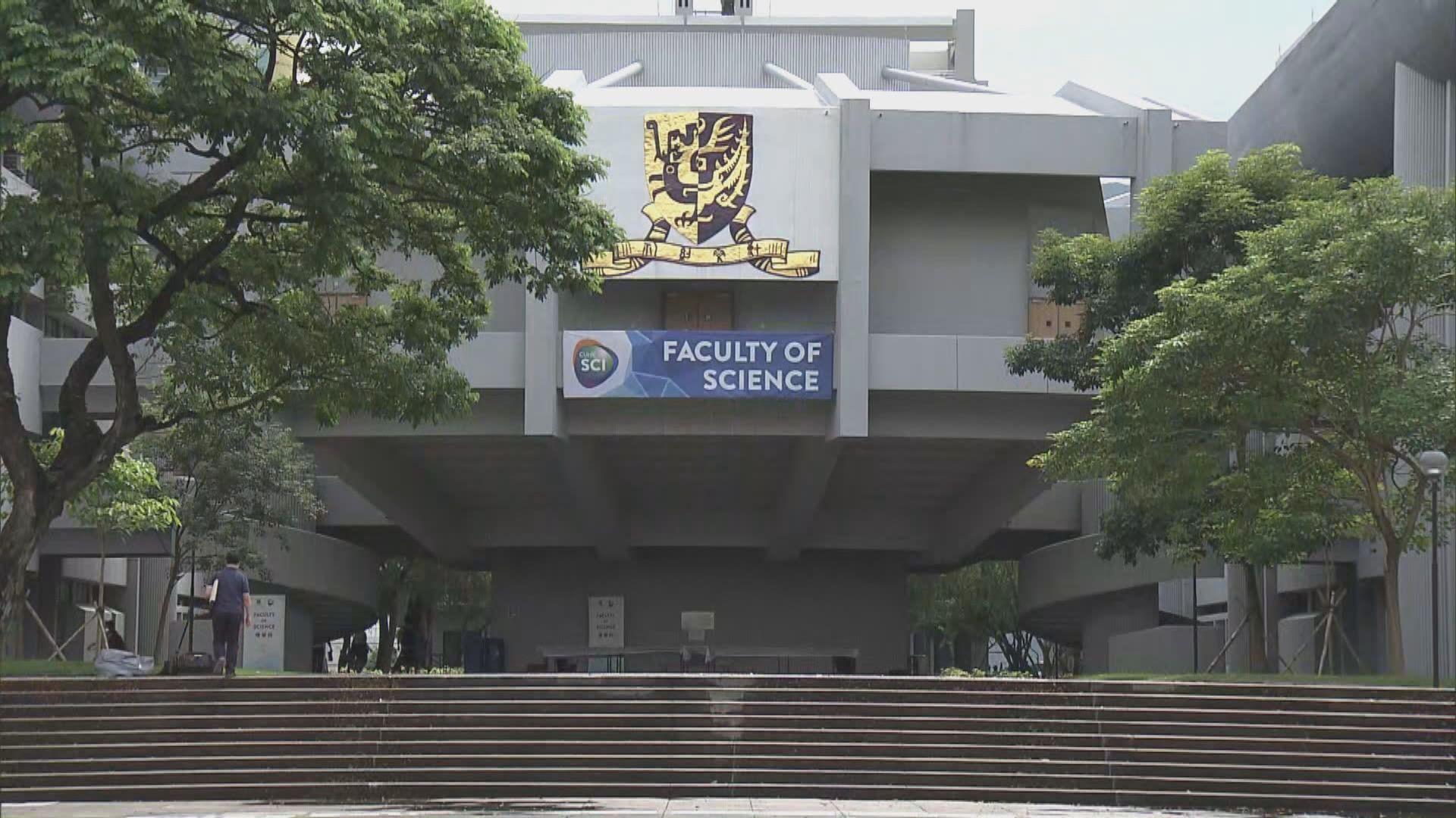 多間大學宣布延至2月17日復課