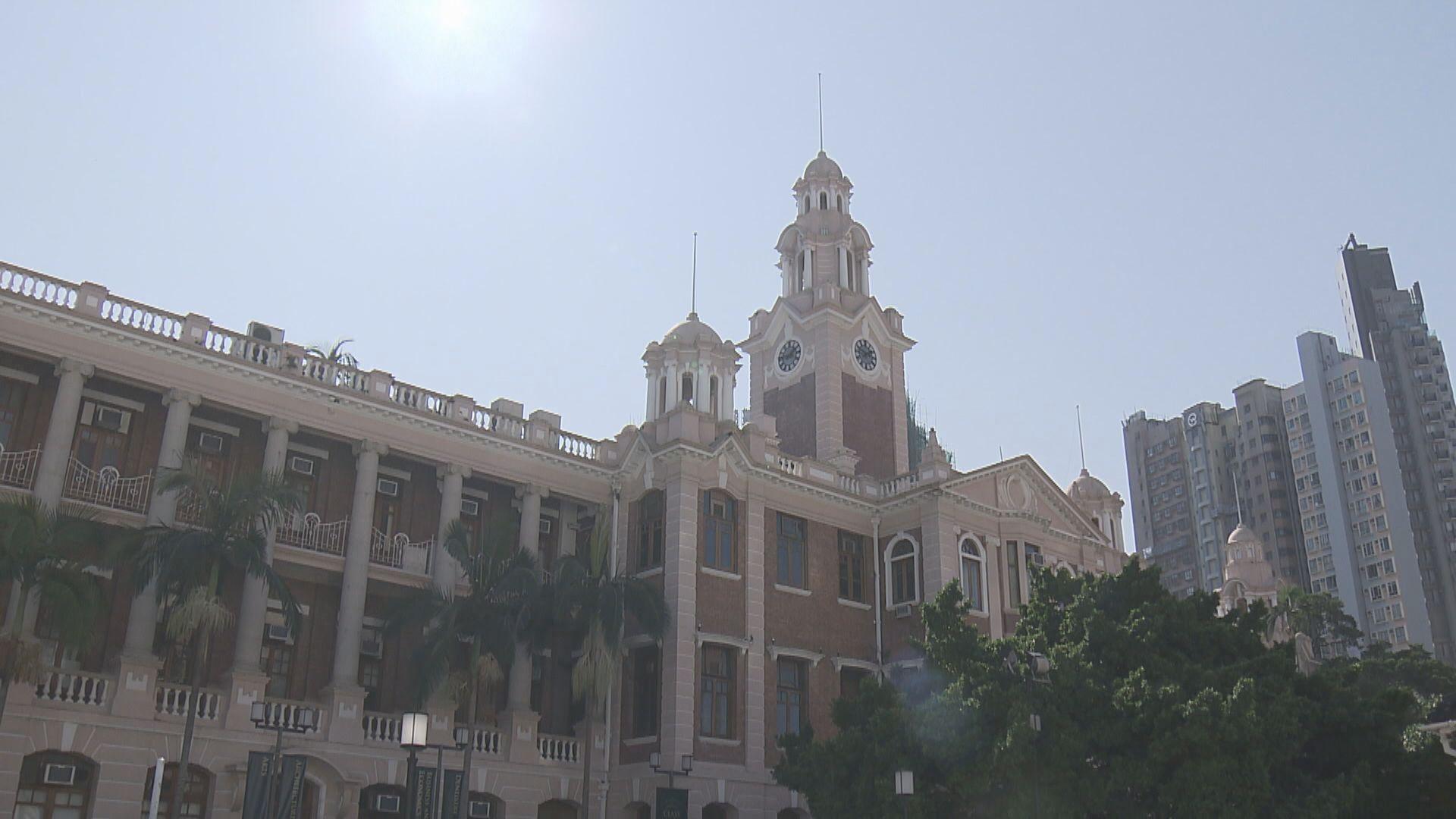 六間大學宣布延至2月17日復課