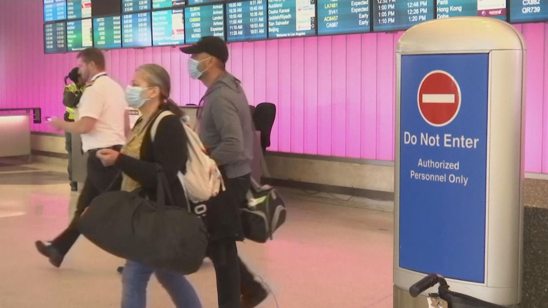 美國禁止14日內曾赴華外國人入境