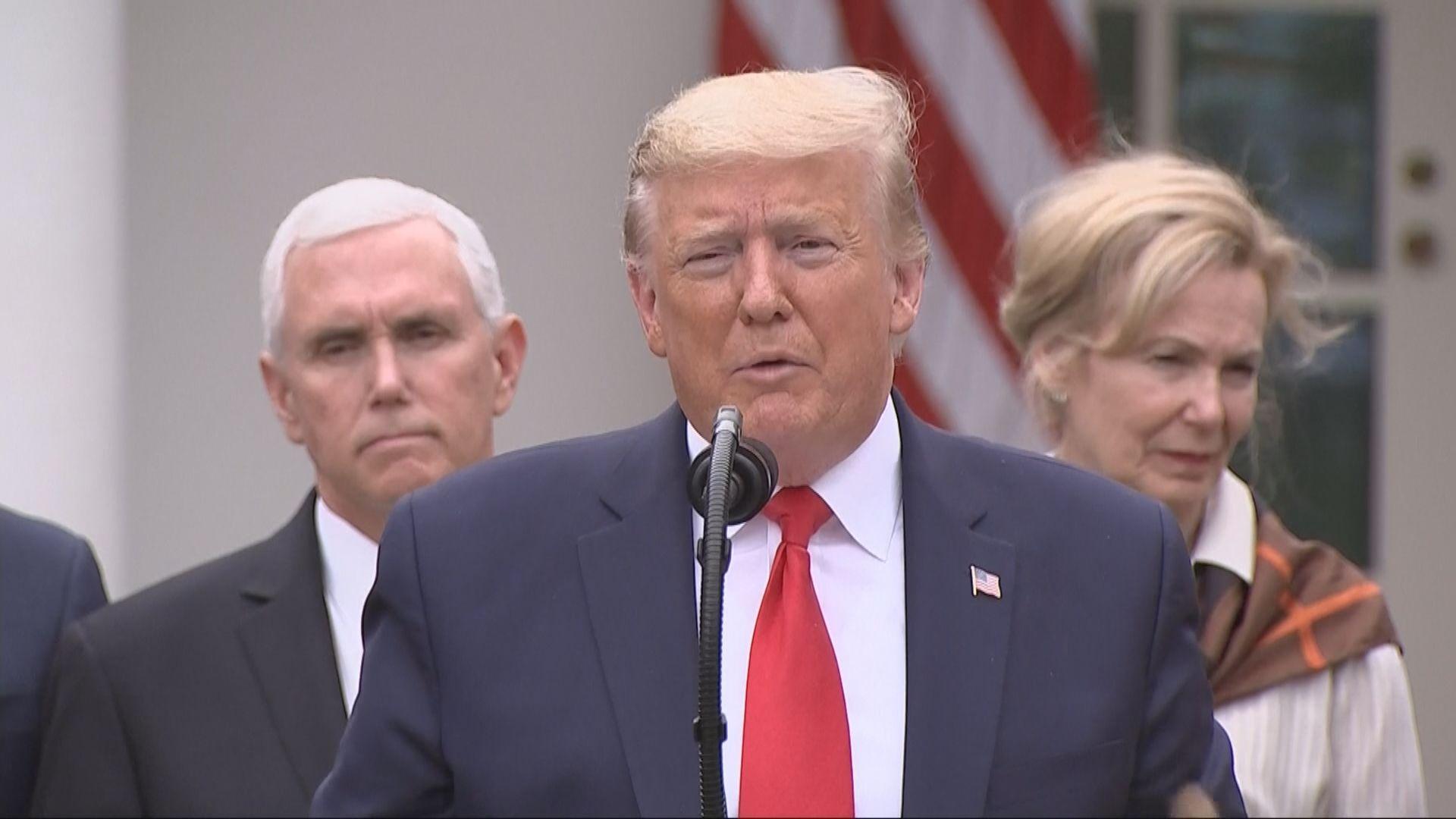 特朗普宣布進入國家緊急狀態