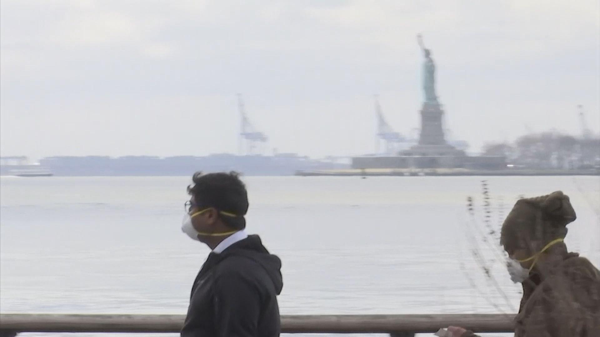 美國多州實施居家令 紐約州被列為重大災區