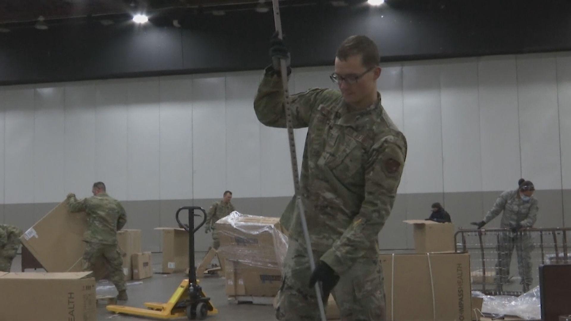 路透社引述美國防部官員指當局正採購10萬個屍袋
