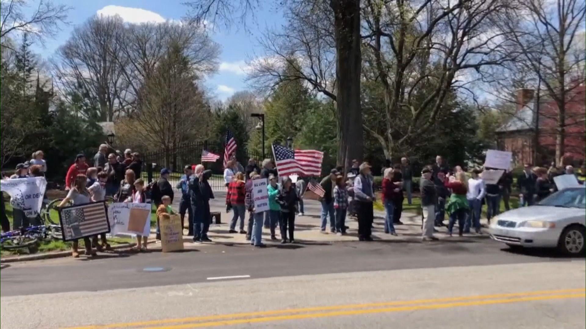 美國續有示威要求放寬防疫措施