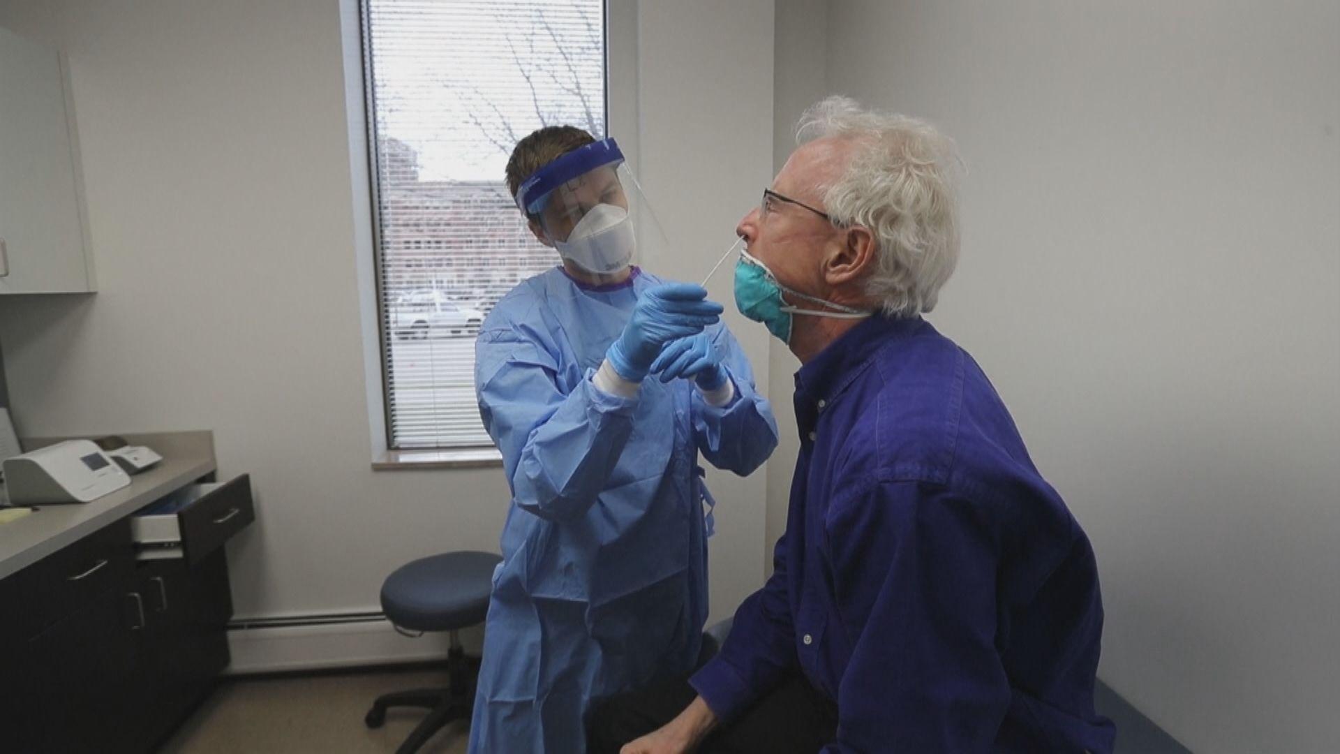 美國疾控中心推算全國實際感染人數或逾二千萬