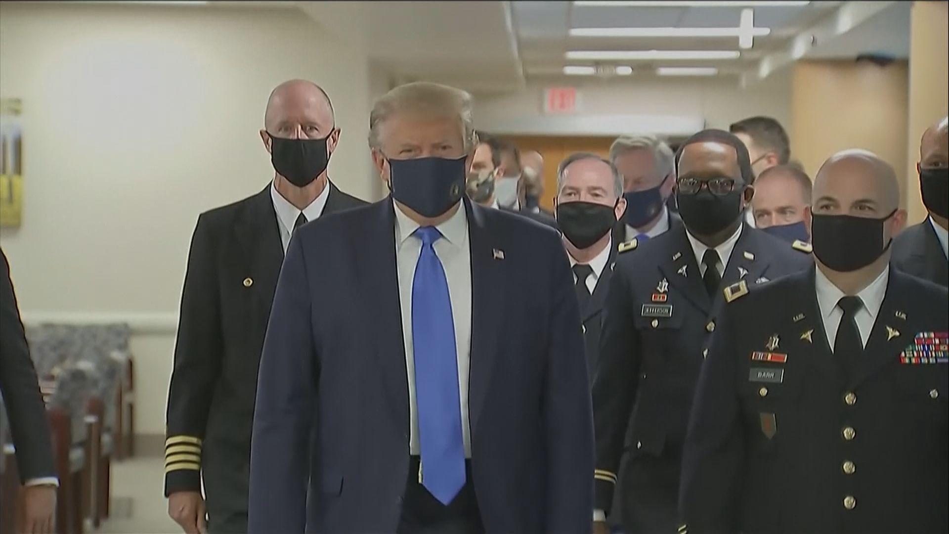 特朗普首次戴口罩出席公開活動