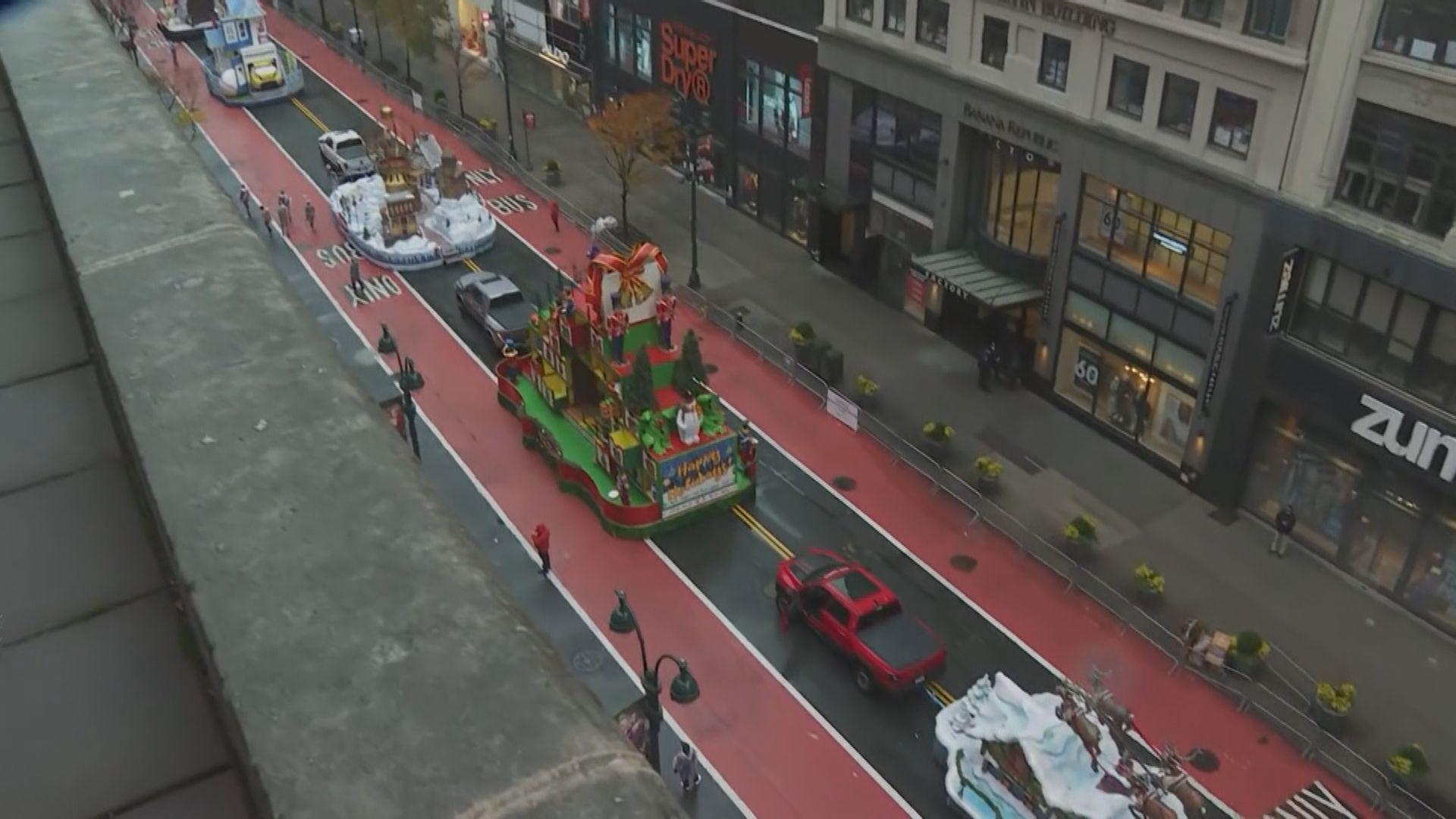 美國紐約市感恩節巡遊場面冷清