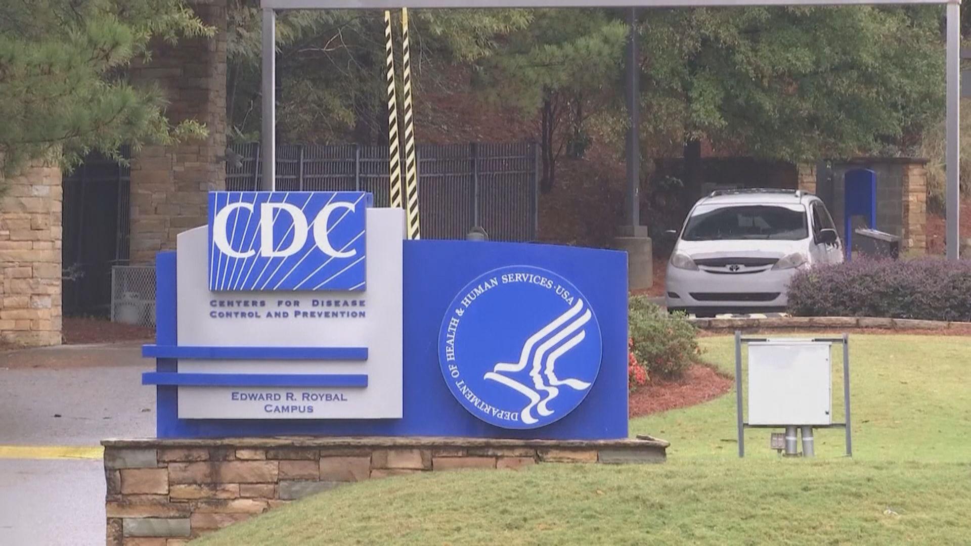 CDC諮詢委員會建議下批新冠疫苗接種群組