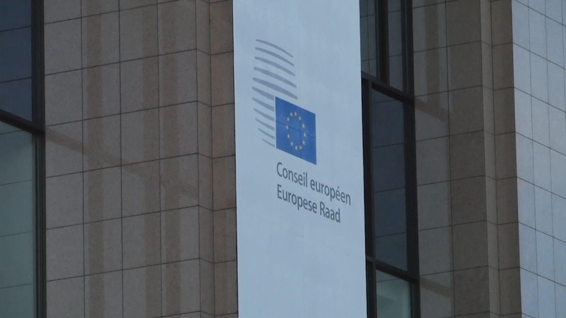 消息指歐盟將建議把美國剔出非必要旅遊國家名單