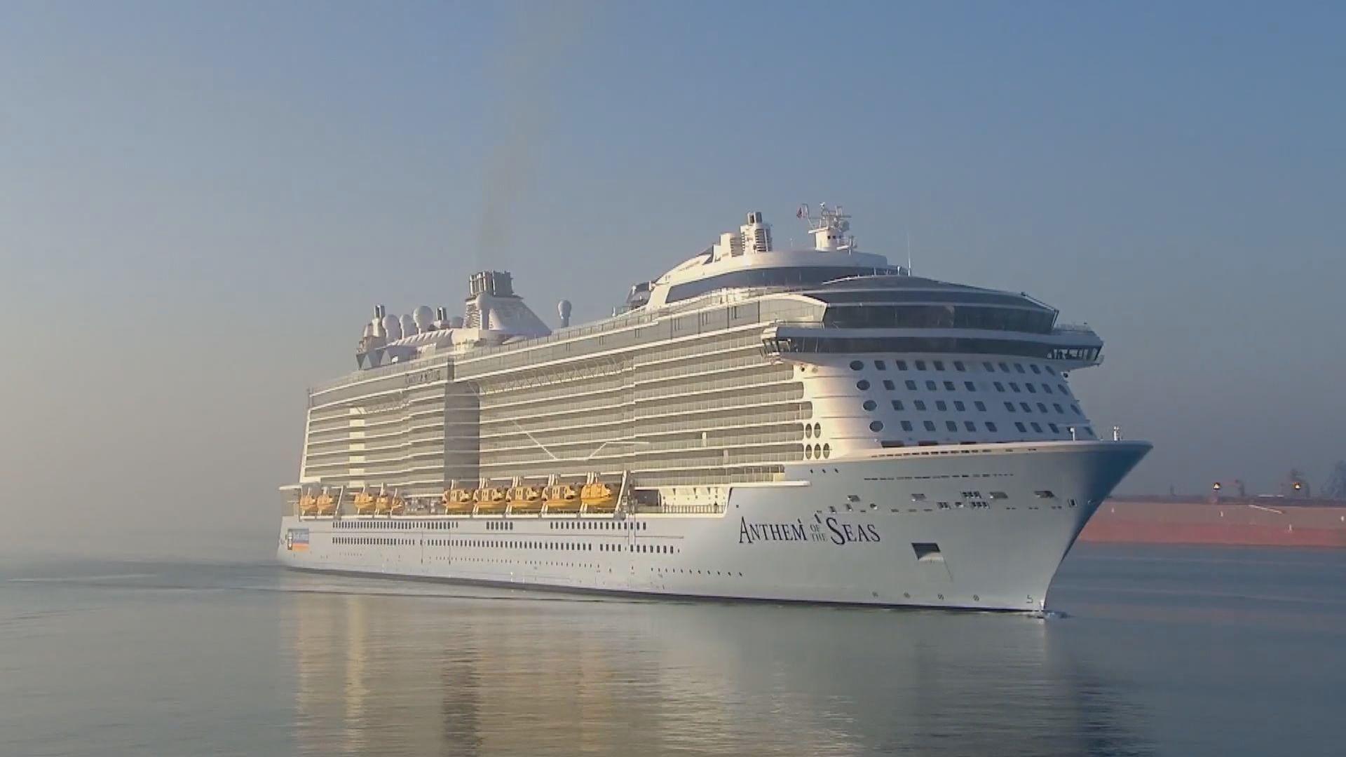 海洋聖歌號郵輪四名中國乘客送院作更多檢查
