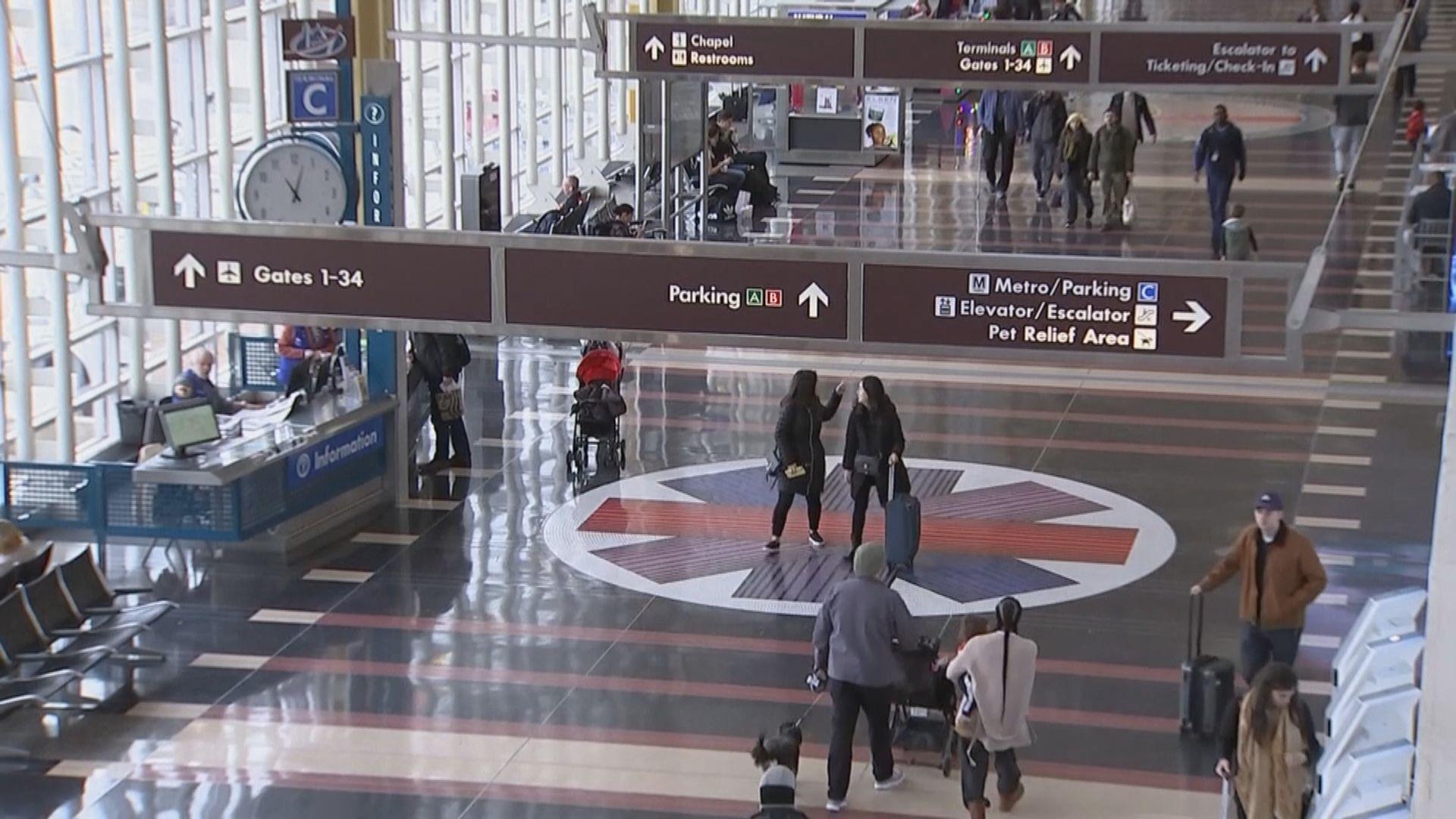 美國國務院取消全球旅遊警告