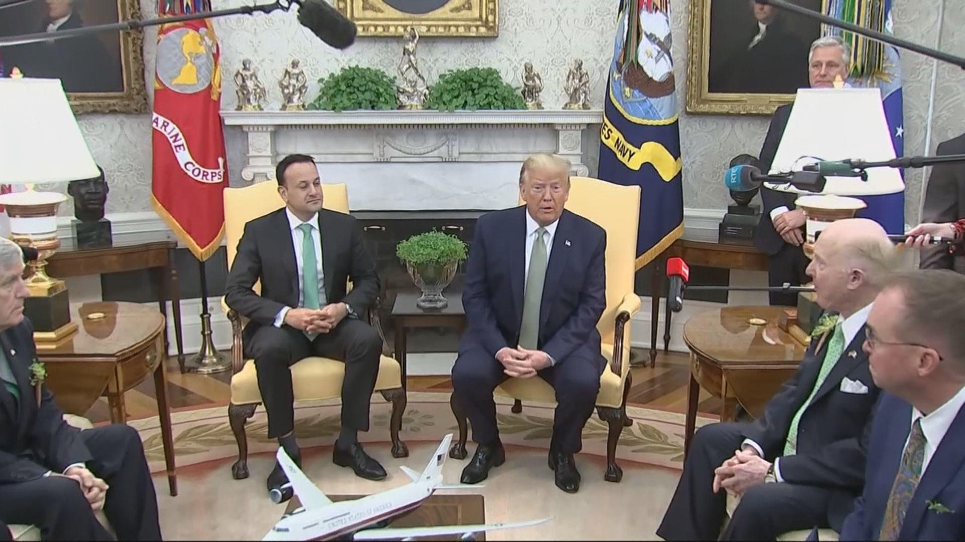 特朗普:宣布限制神根公約國公民入境前未知會相關國家