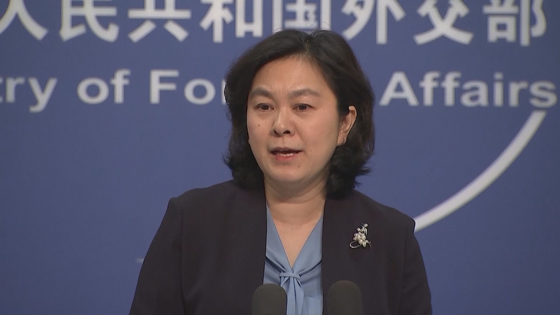 華春瑩:美國政客言論及所作所為實在是無恥、無德
