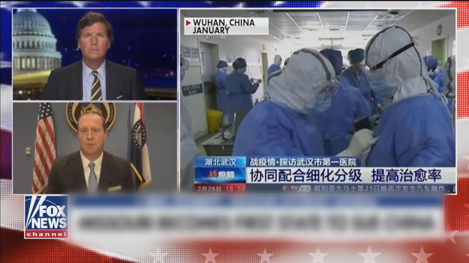 外交部批密蘇里州起訴中國處理疫情不力屬惡意濫訴