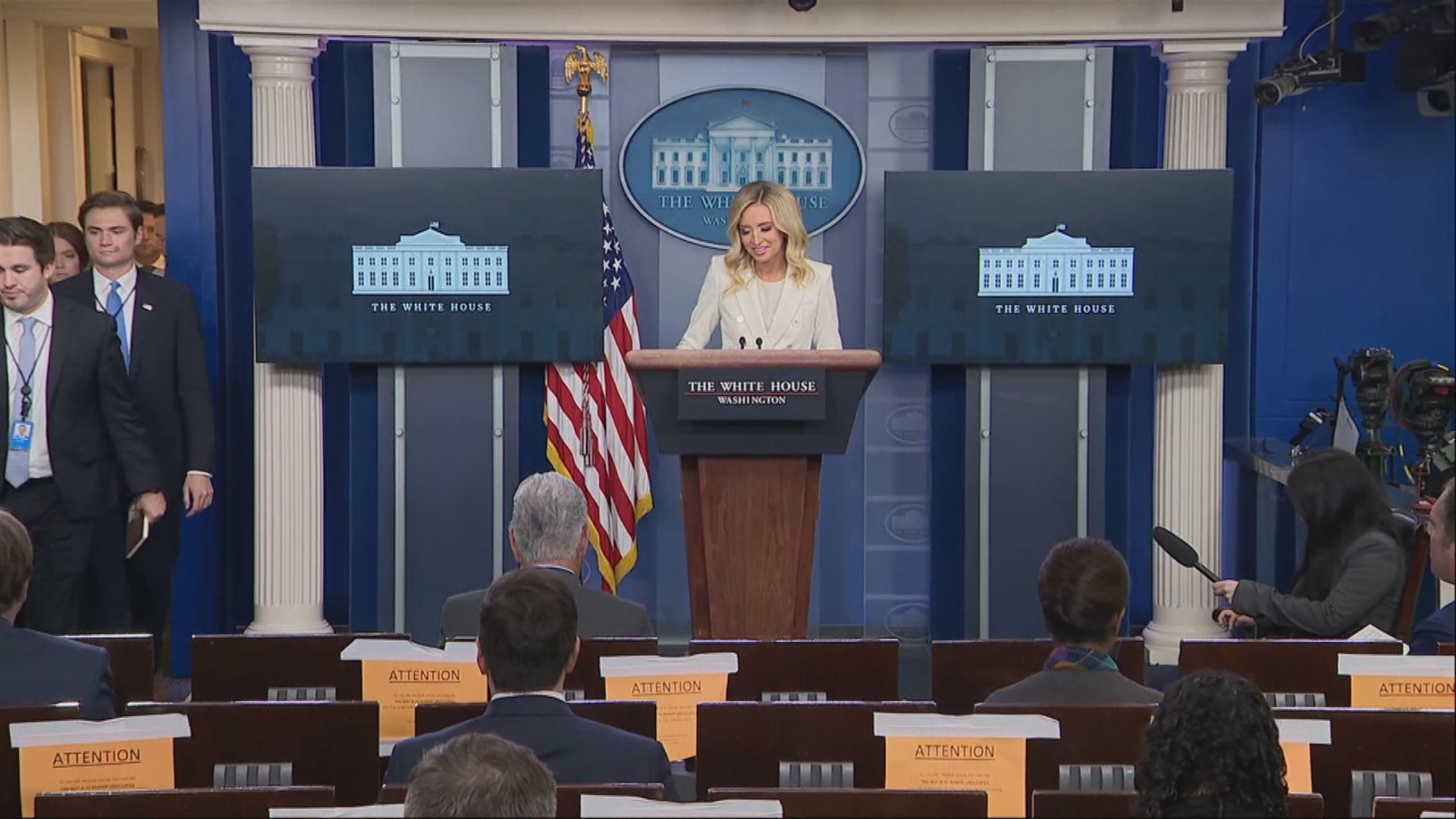 白宮:中美關係令人失望沮喪