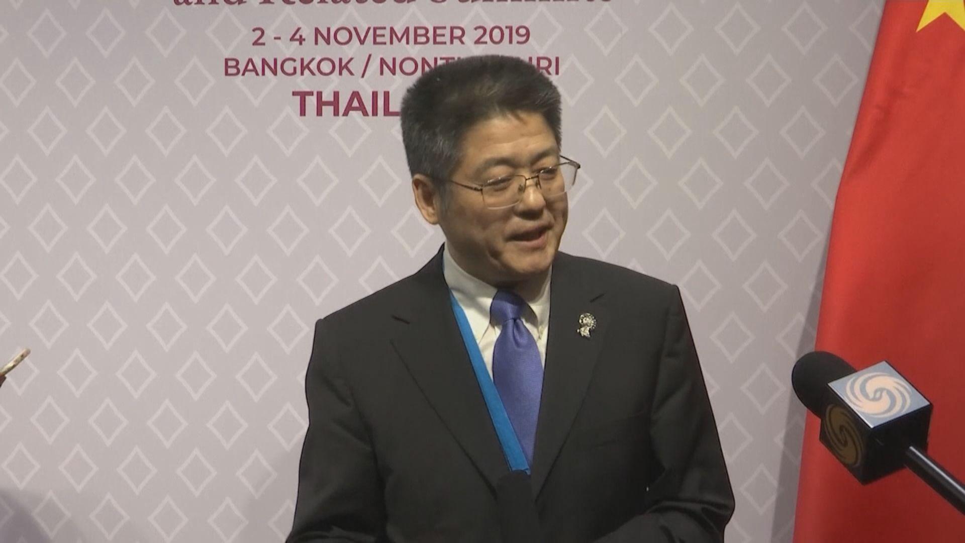 中國副外長:中國不是病毒的同謀而是受害者