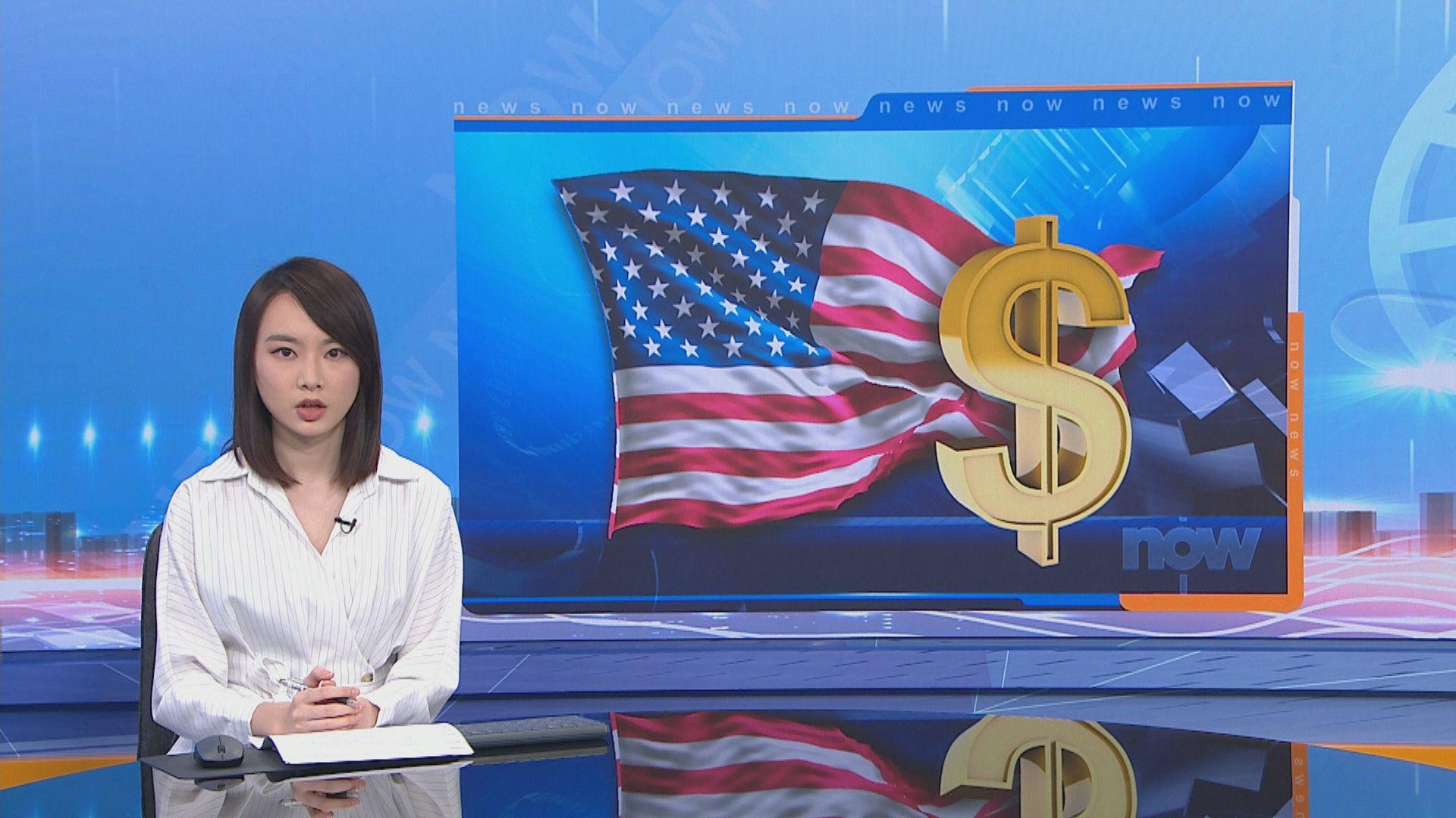 美國國會預算辦公室料疫情影響美經濟至少十年
