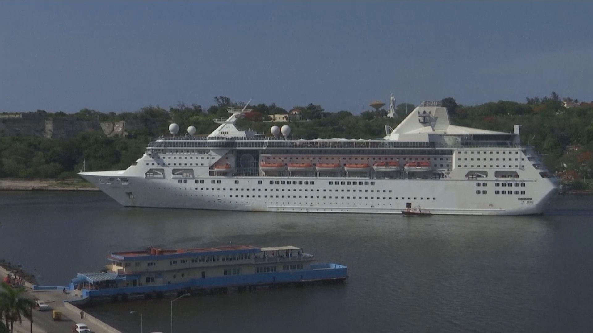 皇家加勒比郵輪及挪威郵輪禁中港澳乘客及員工登船