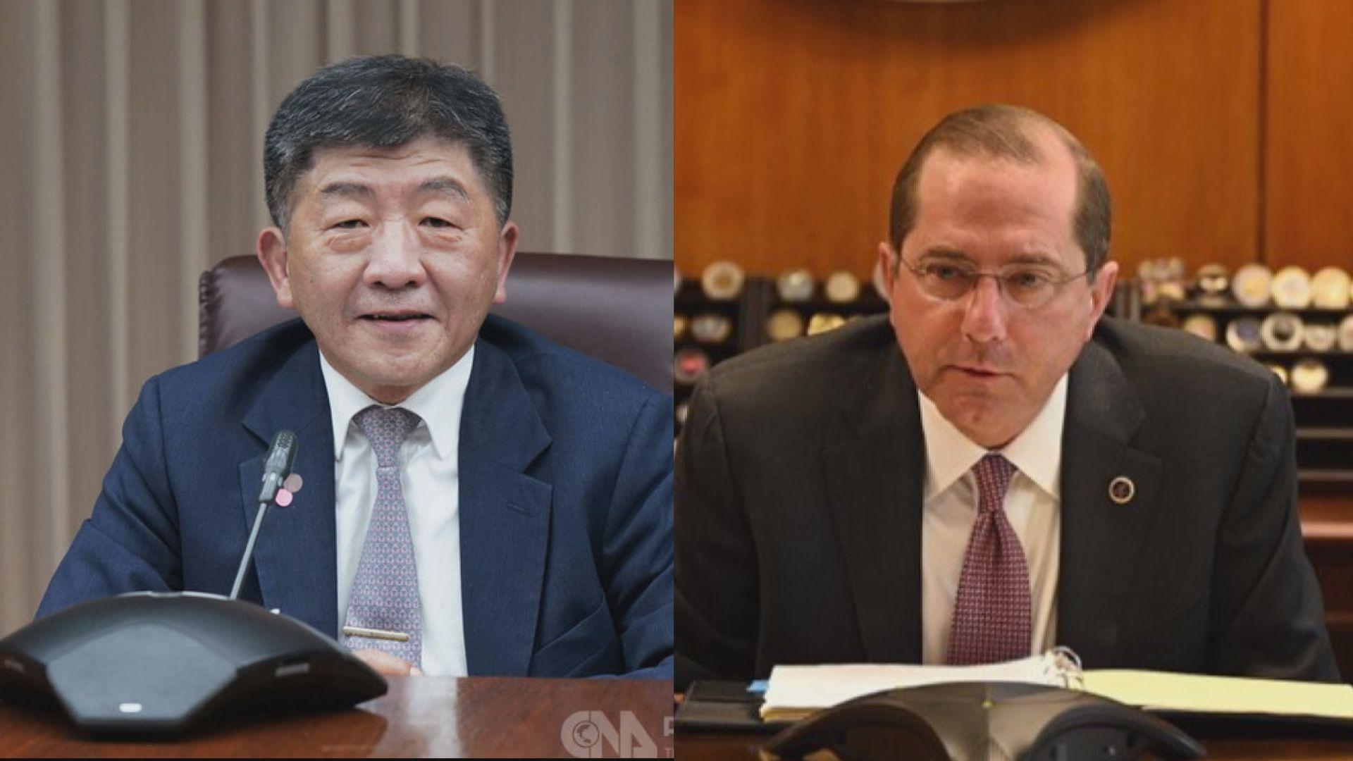 美台衞生部門部長通話 美國支持台灣擴大參與世衛事務