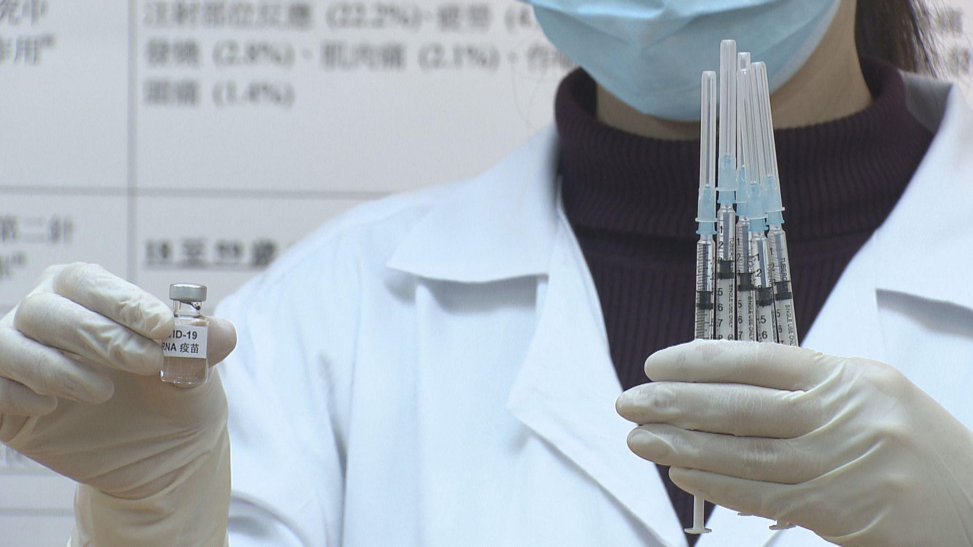 科學委員會倡院舍院友及職員最優先接種新冠疫苗