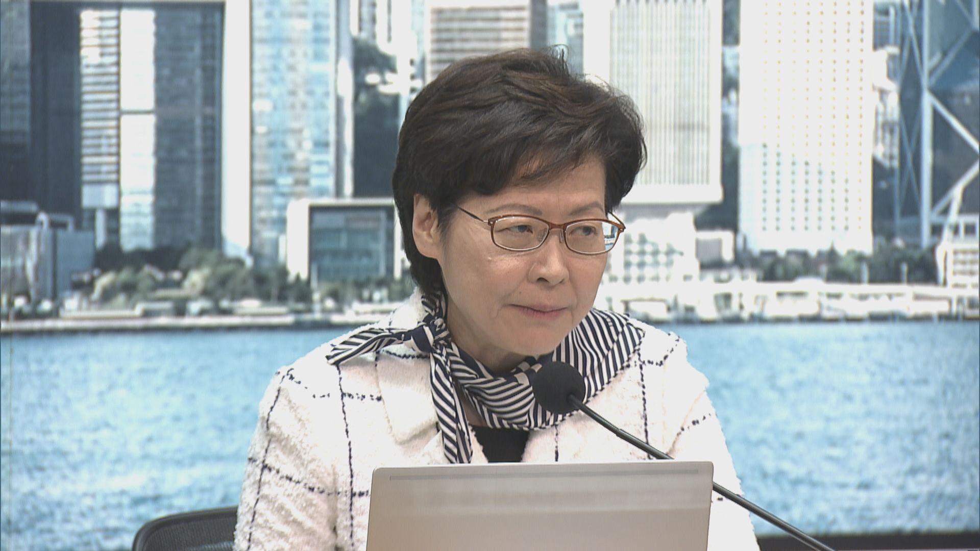 林鄭:以疫苗氣泡為基礎調整社交距離措施非懲罰市民