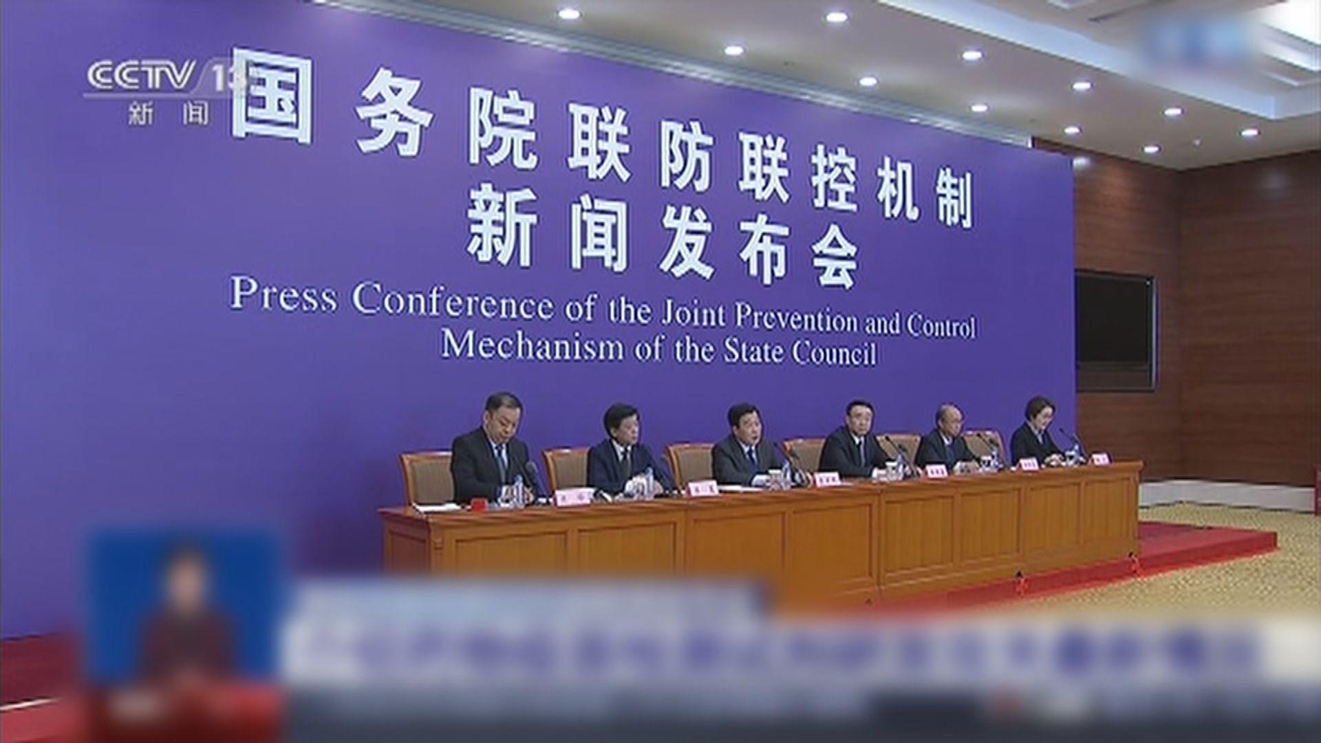 多國全力研發新冠病毒疫苗 中國八種疫苗接受效力評估