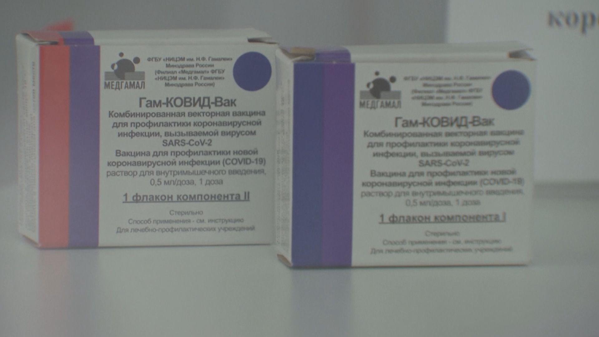 《刺針》公布俄新冠病毒疫苗測試結果 暫未有人有不良反應