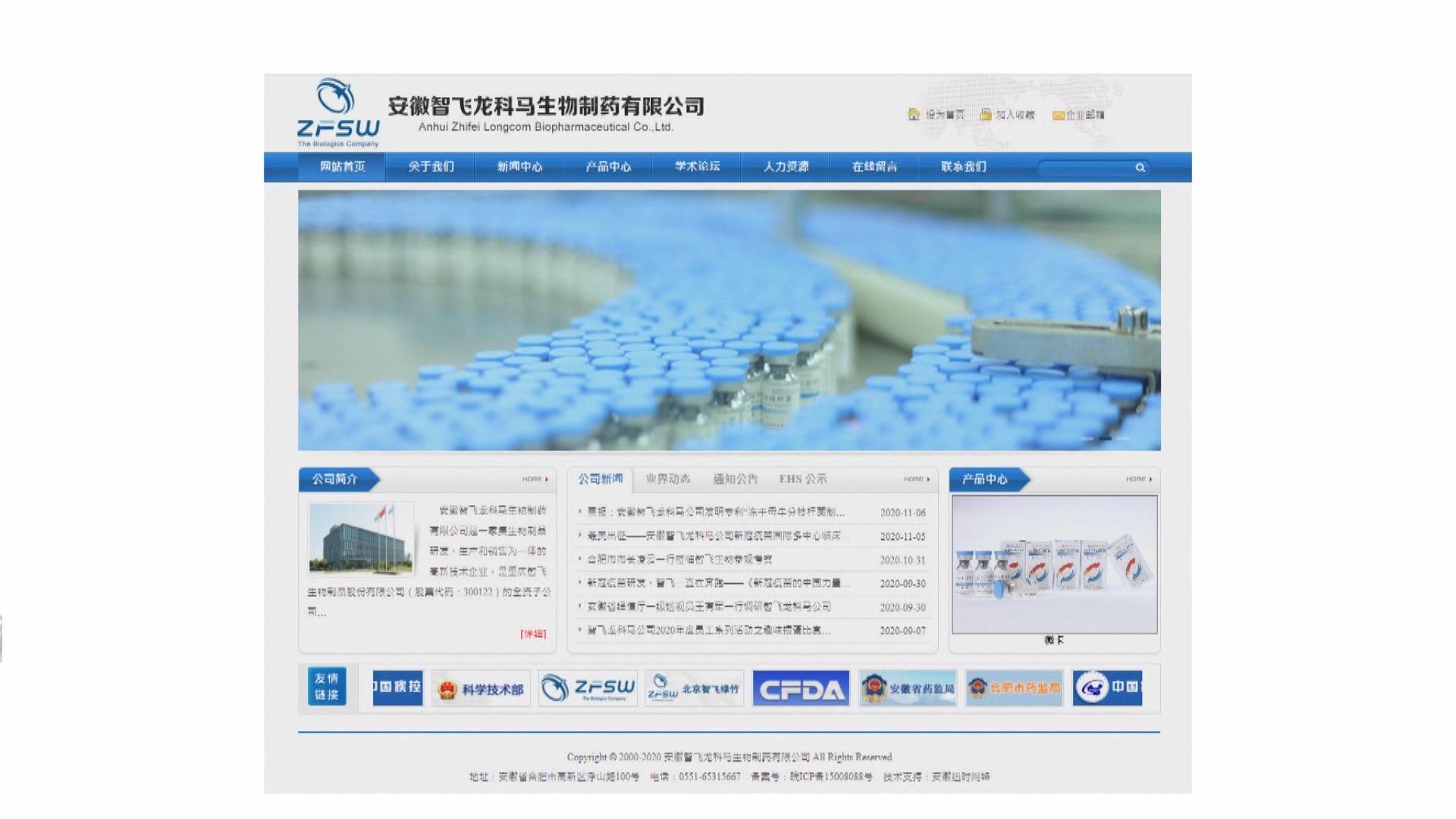 中國一款新冠疫苗於烏茲別克進行第三期測試