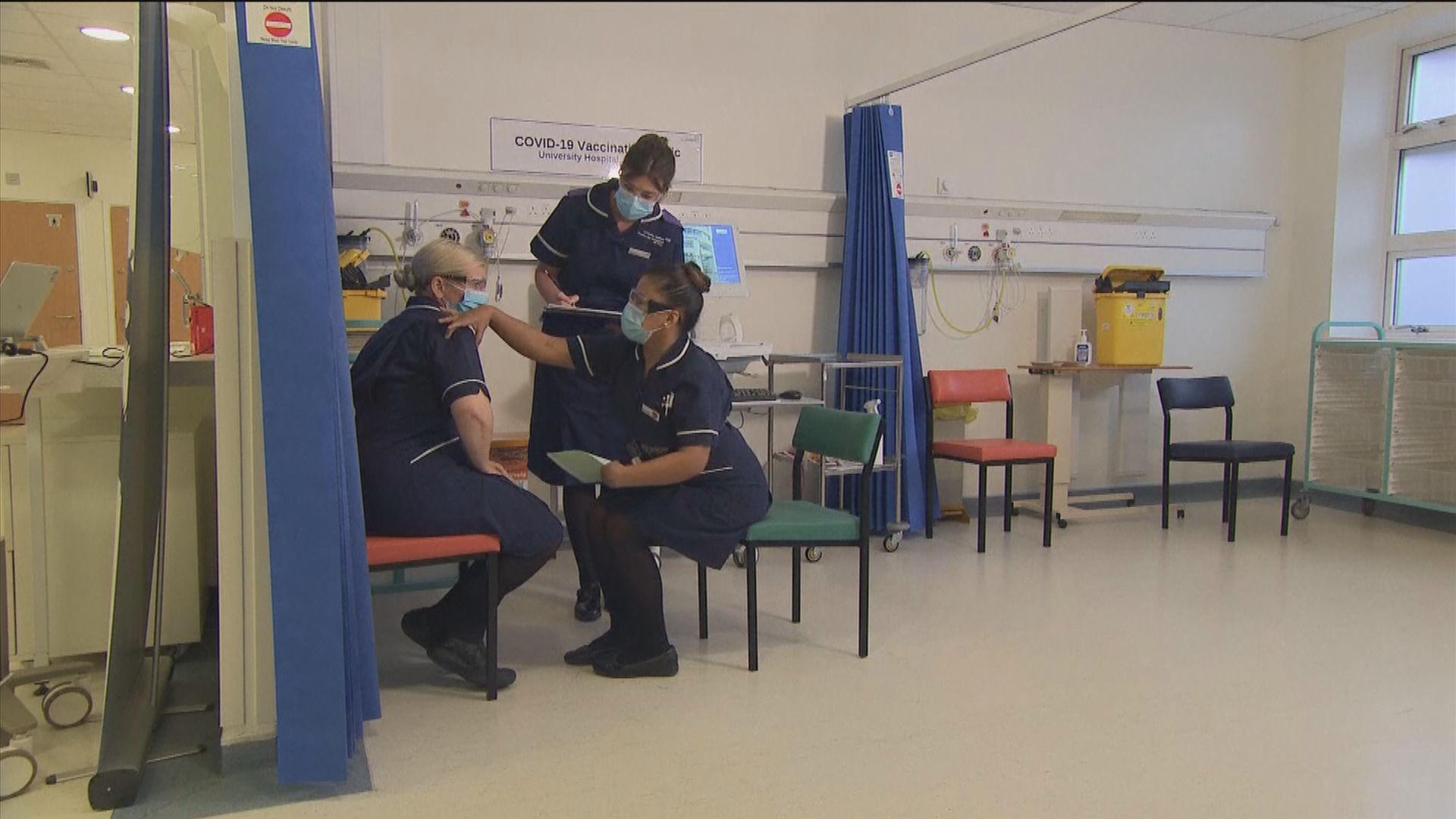 英國周二起為國民大規模注射新冠疫苗