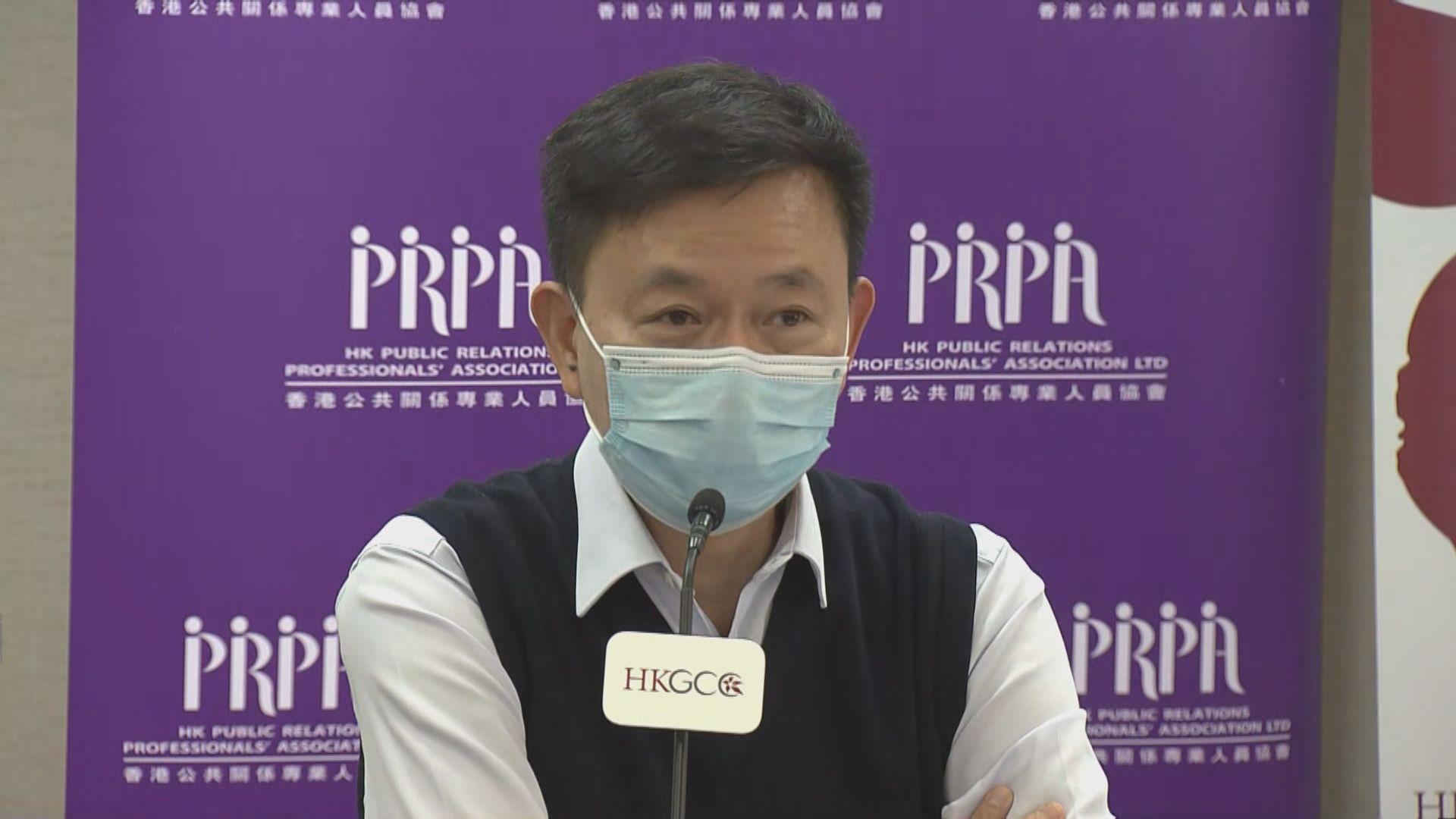 梁栢賢:長者及照顧者可預約同時接種新冠疫苗
