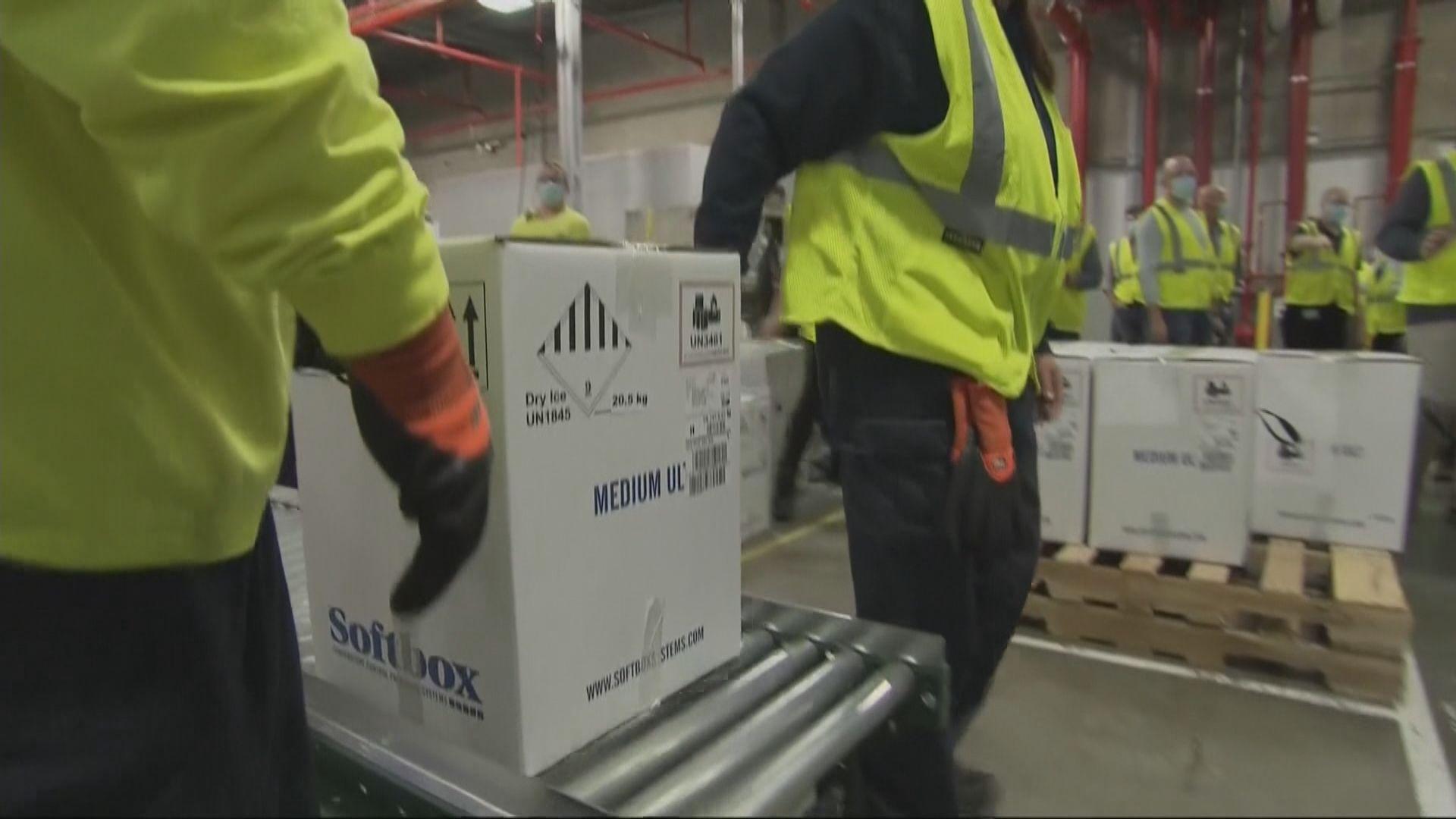 100萬劑BioNTech供港疫苗已完成生產 料二月下旬德國運港