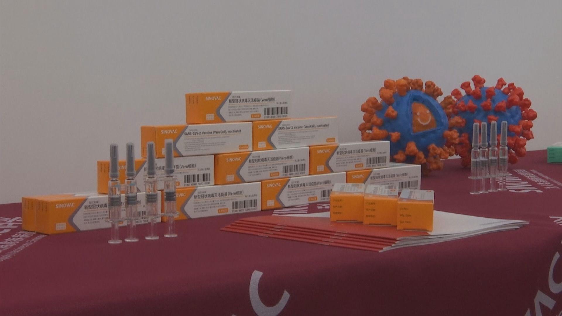 疫苗顧問專家委員會將向科興索取進一步資料