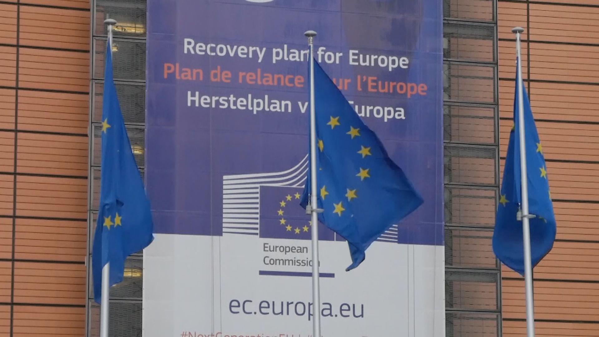 歐盟就疫苗護照法律條文草案達成共識